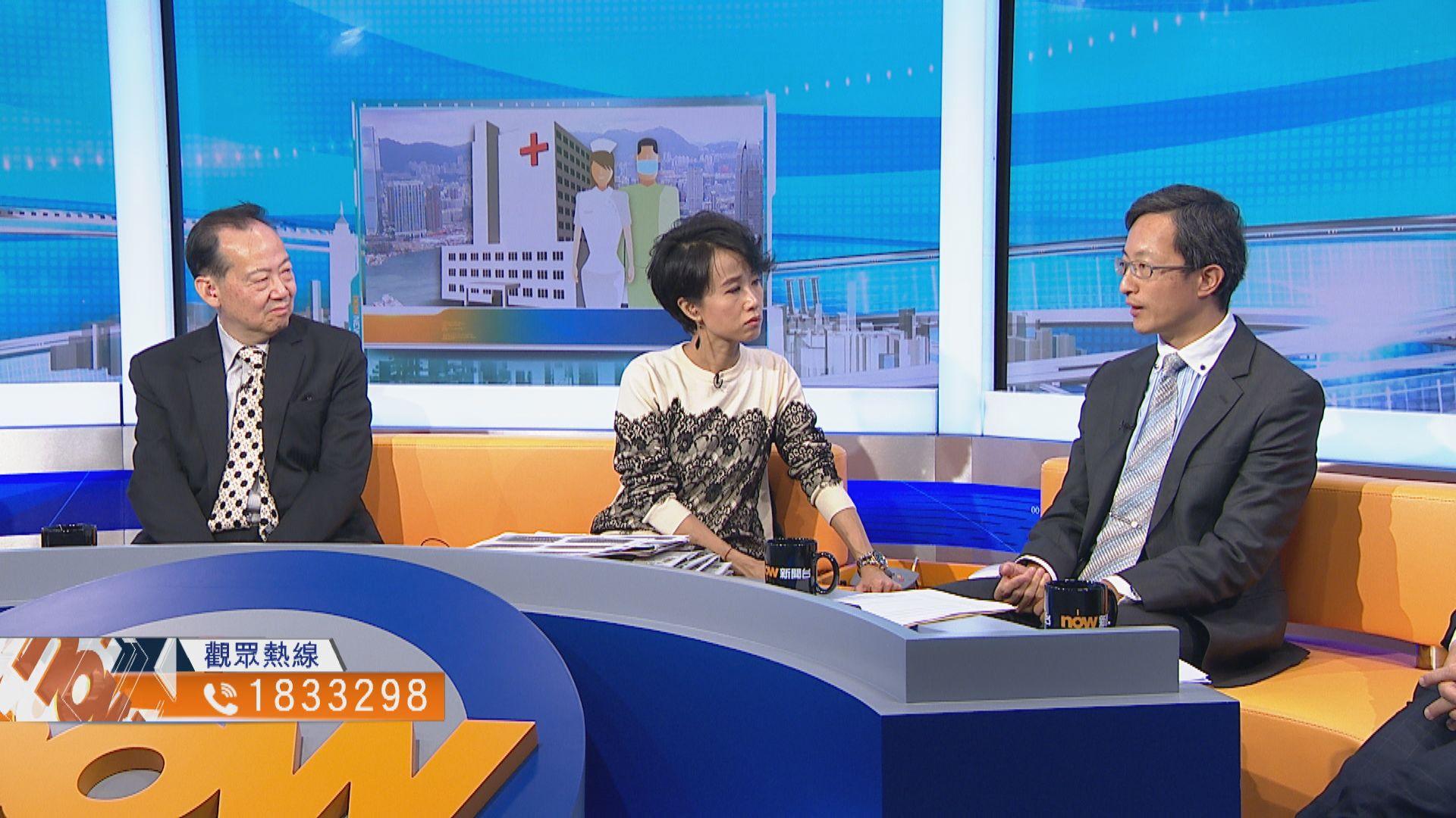 【時事全方位】紓緩公營醫療人手壓力(三)