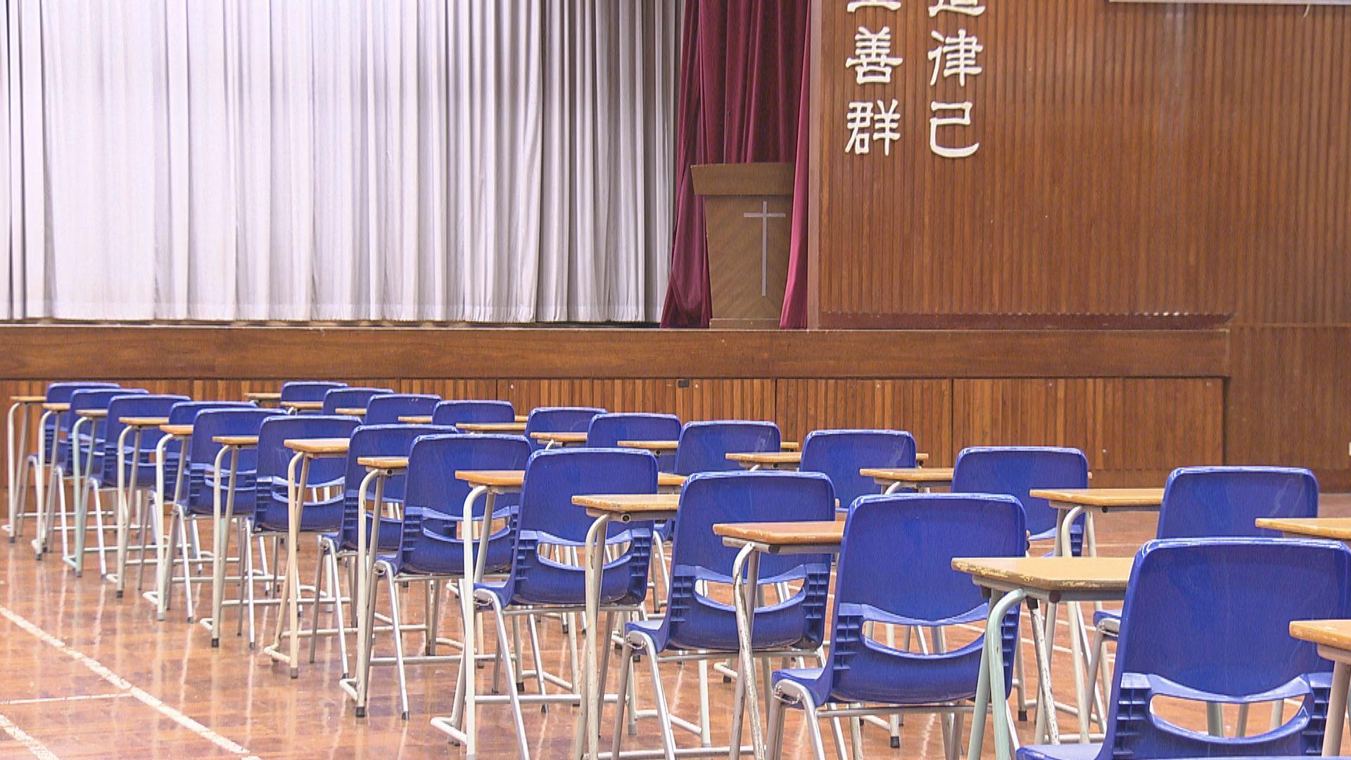有中學老師指以校內成績評估或造成不公