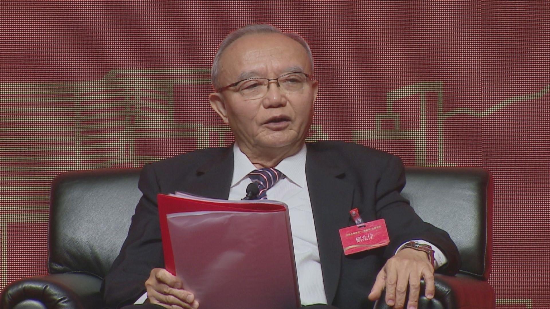 劉兆佳:料愛國者治港格局形成 泛民才能重入體制
