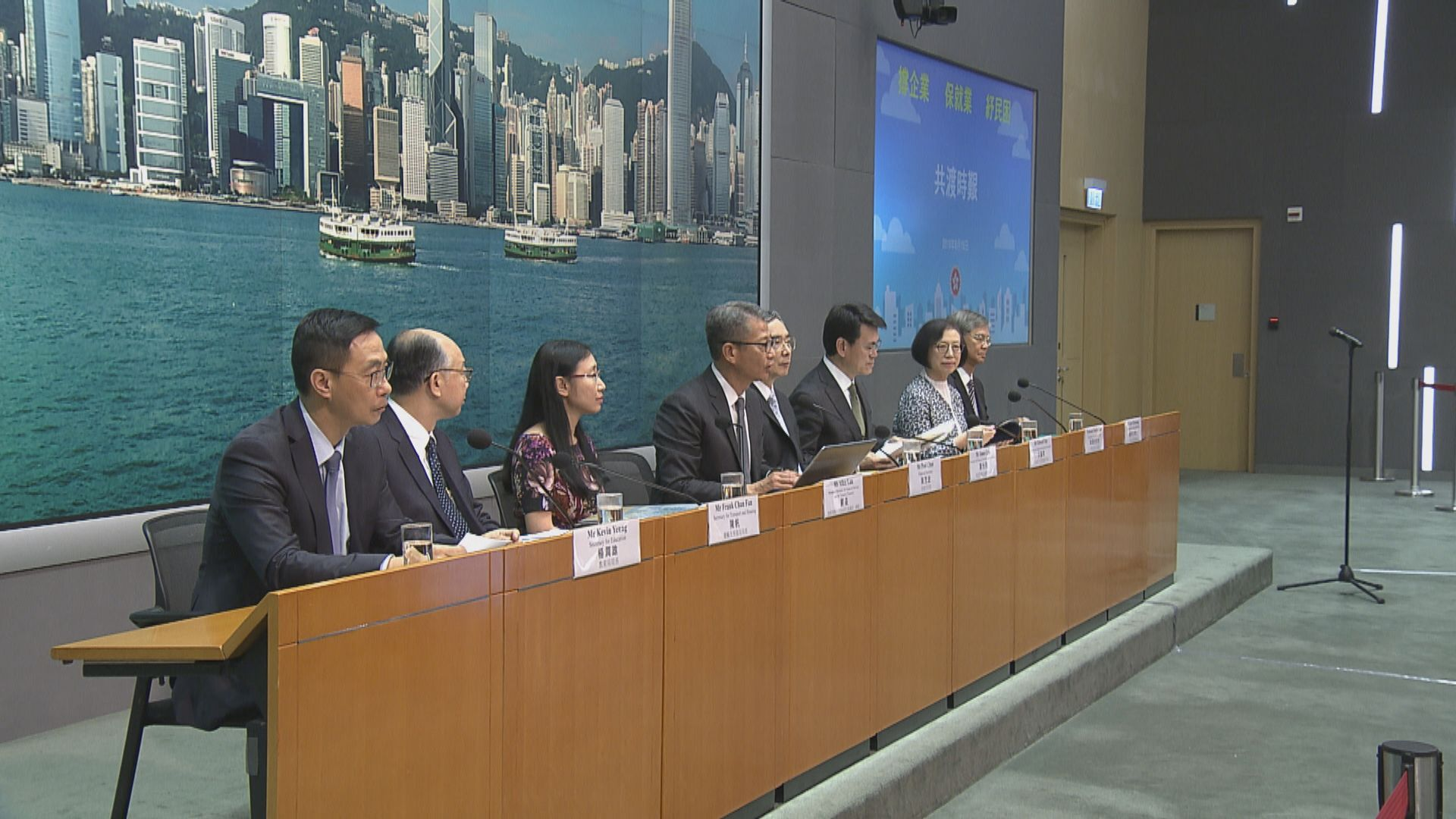 中小企代表:香港國際形象受損非金錢可解決
