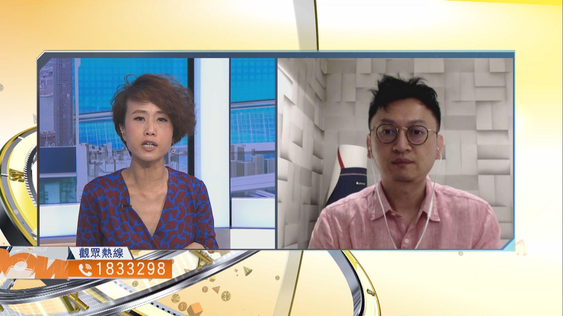 【時事全方位】中央為香港立國安法對營商是利是弊?(二)