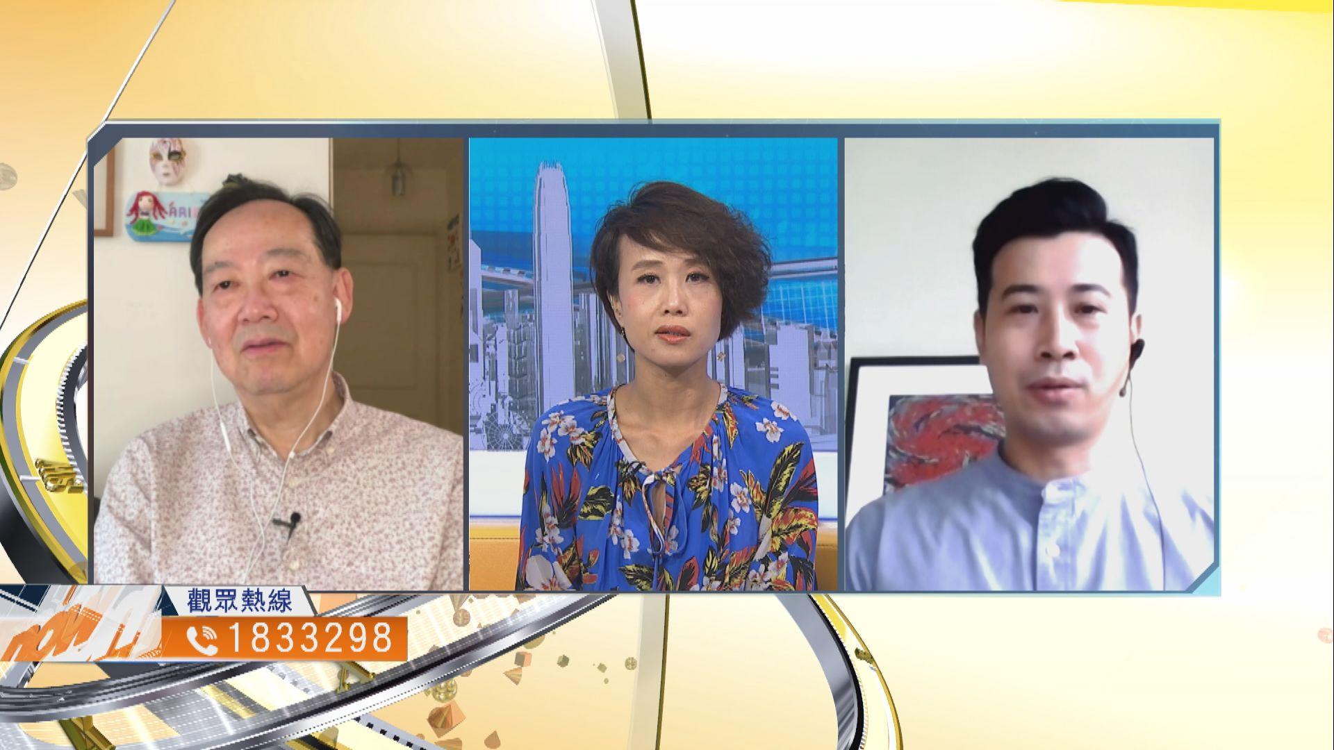 【時事全方位】如何協助受疫情打擊行業渡難關?(三)