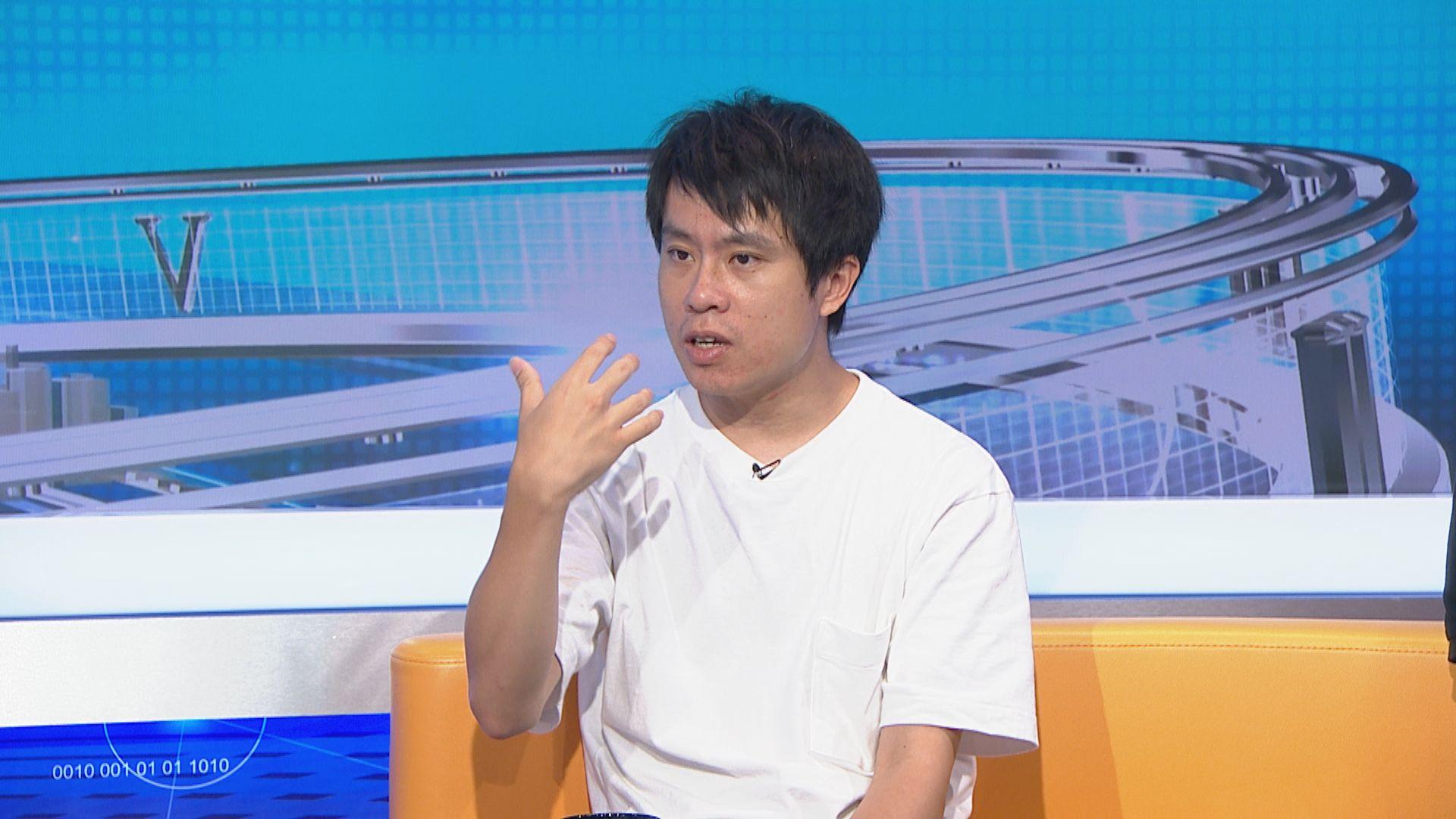 鄺俊宇:修例風波至今港府仍未平息民憤