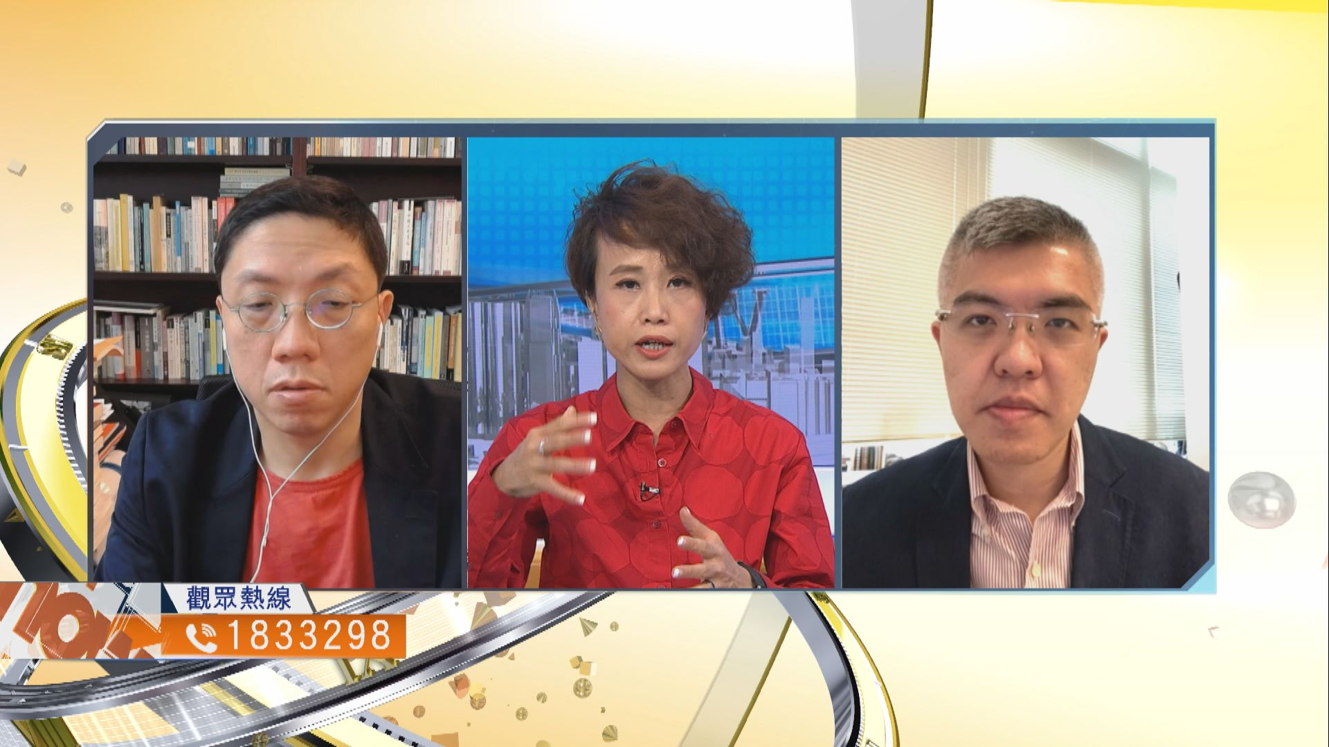 【時事全方位】撤換問責官員能否有效改善施政?(三)