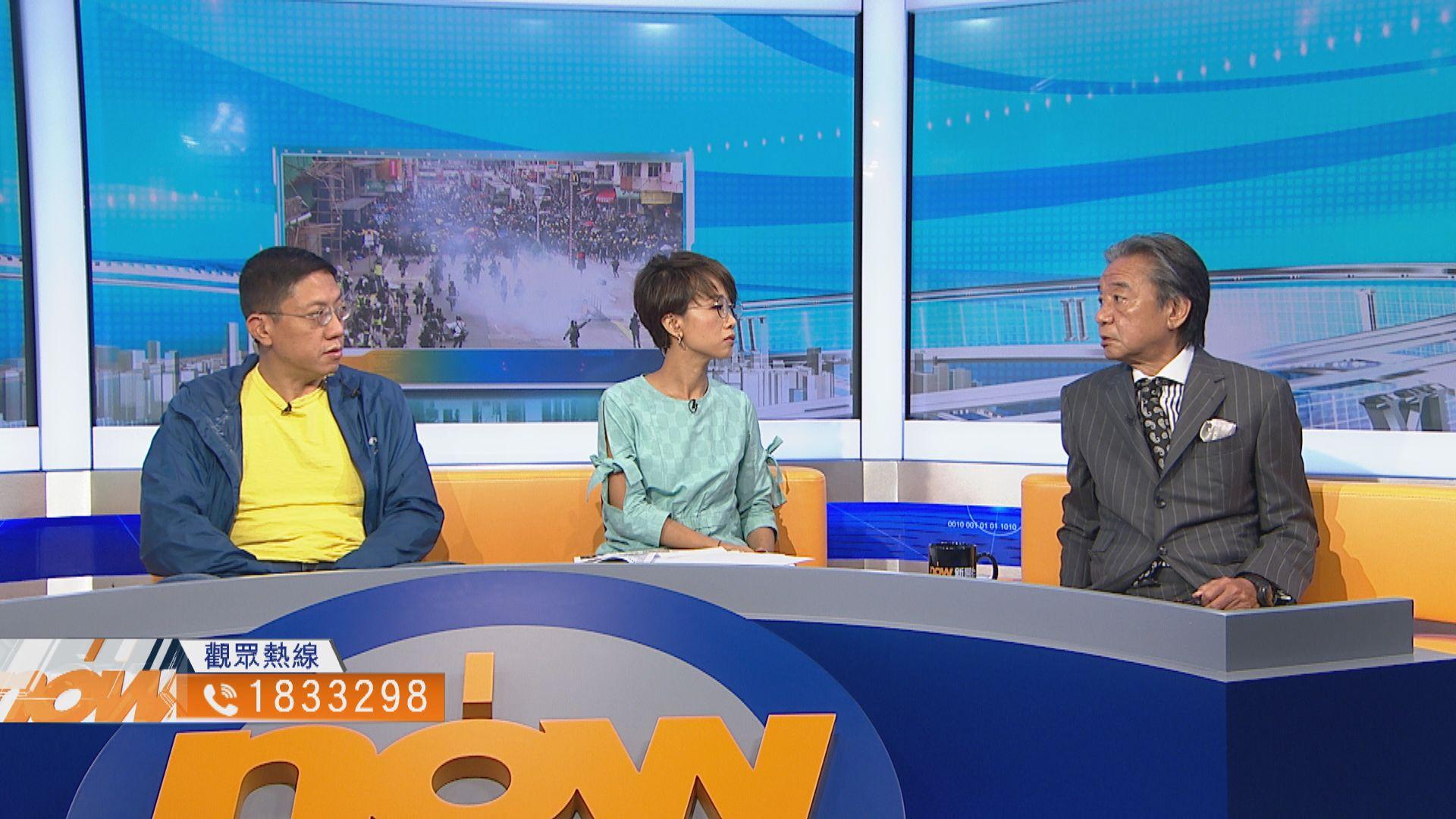 【時事全方位】香港如何走出政治困局?(一)