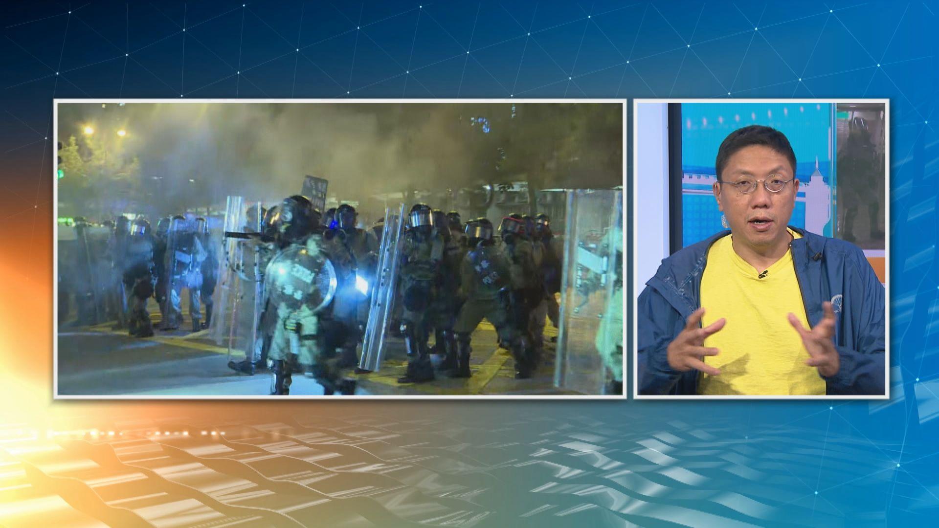 【時事全方位】香港如何走出政治困局?(三)