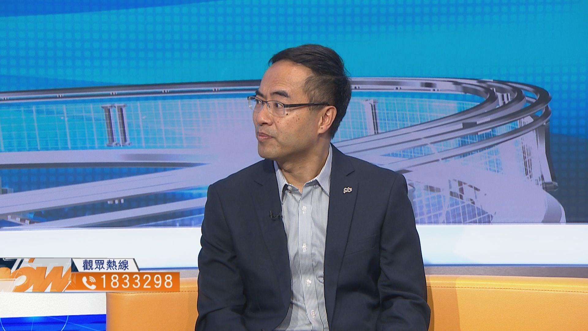 【時事全方位‧為香港找出路】馮偉華專訪(一)