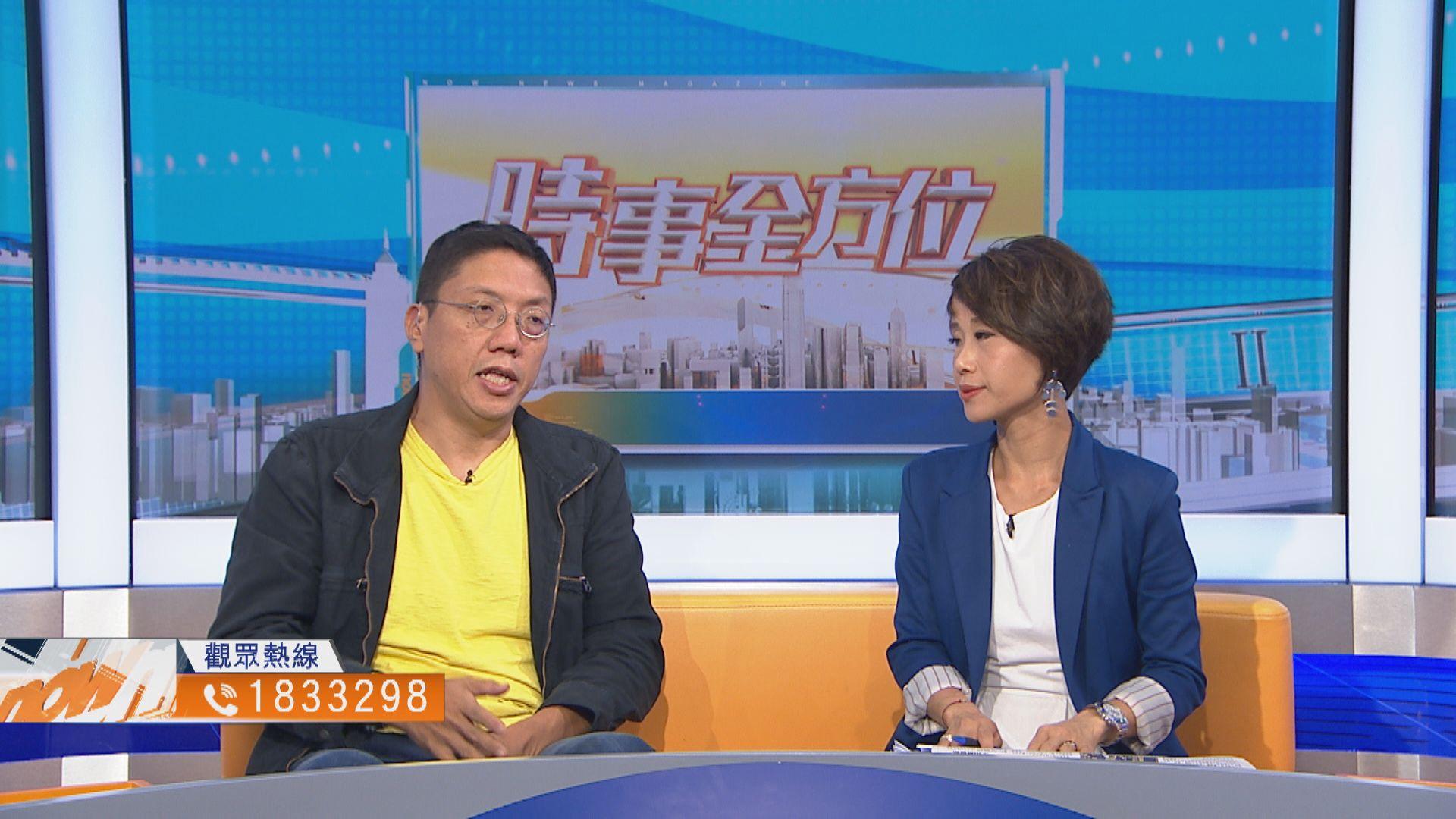 【時事全方位】香港如何走出政治困局?