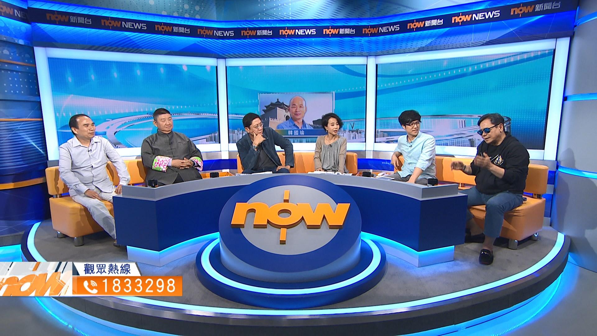 【時事全方位】韓國瑜訪港澳內地啟示(二)