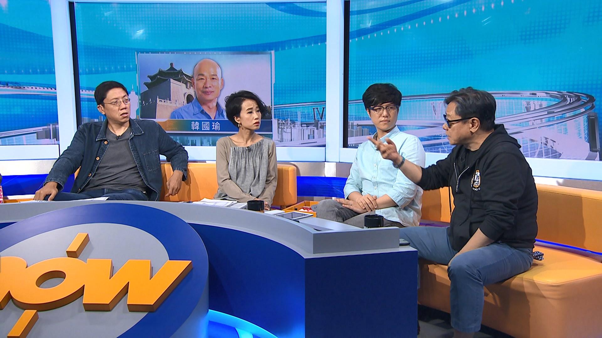 【時事全方位】韓國瑜訪港澳內地啟示(三)