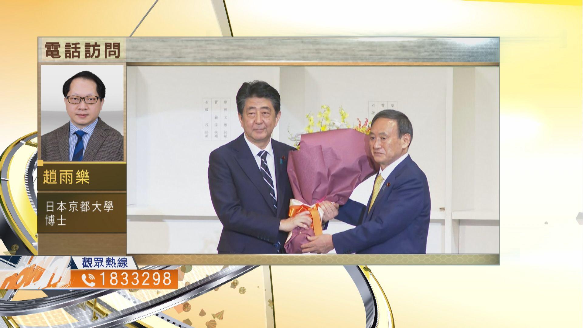 【時事全方位】日本新政府上場政策會否轉變?(三)