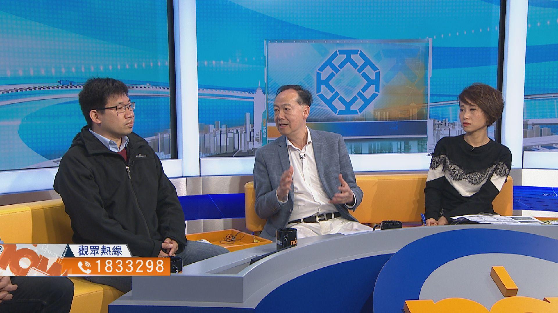 【時事全方位】新一屆觀塘區議會新政(二)