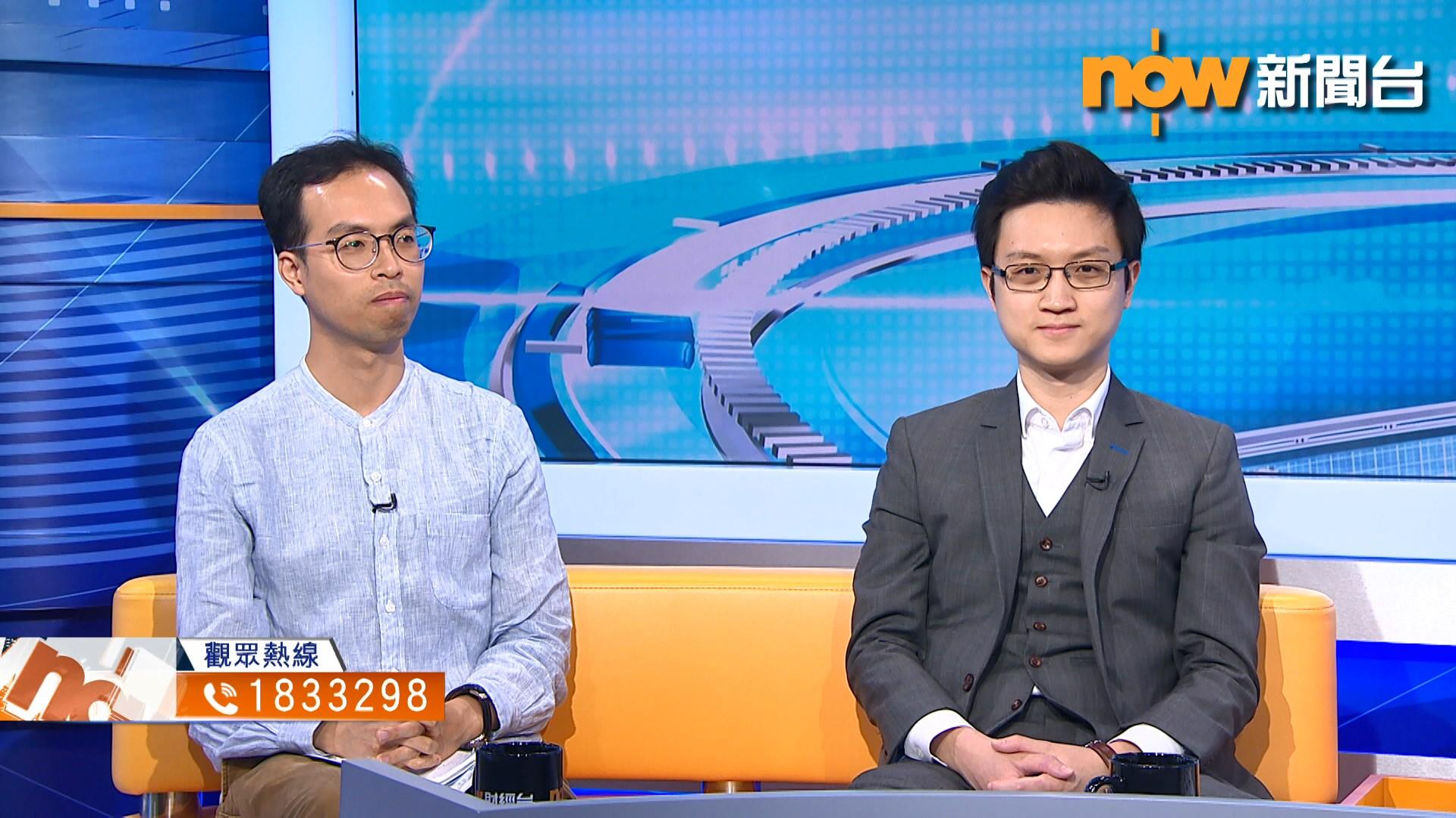 【時事全方位】公布明日大嶼造價(二)