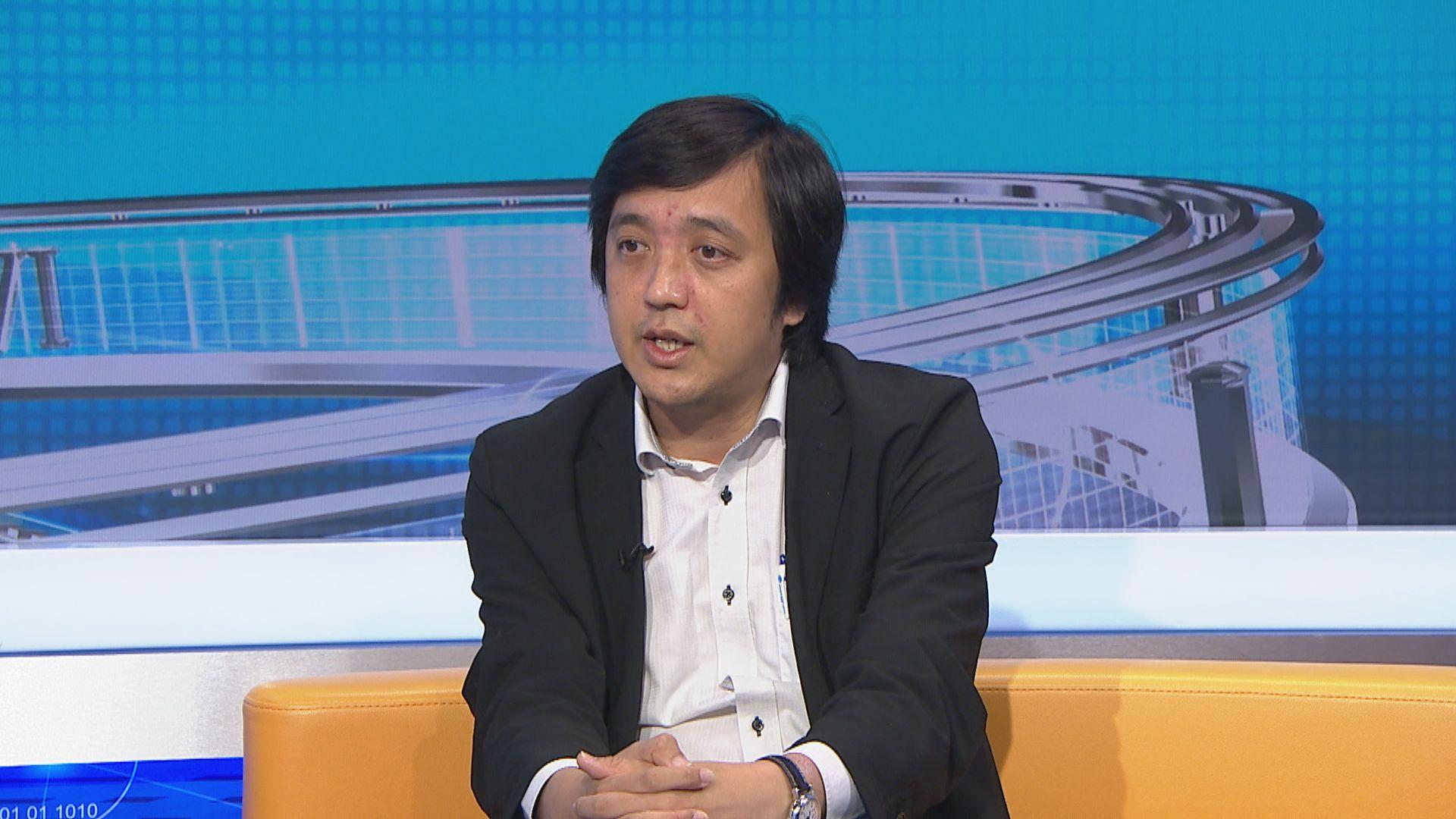 【時事全方位‧為香港找出路】李立峯專訪(二)