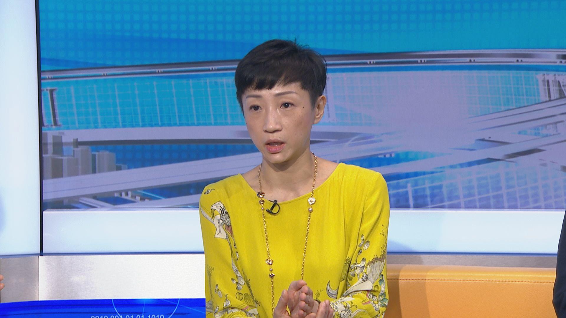 陳淑莊:引用《緊急法》立法會損害一國兩制