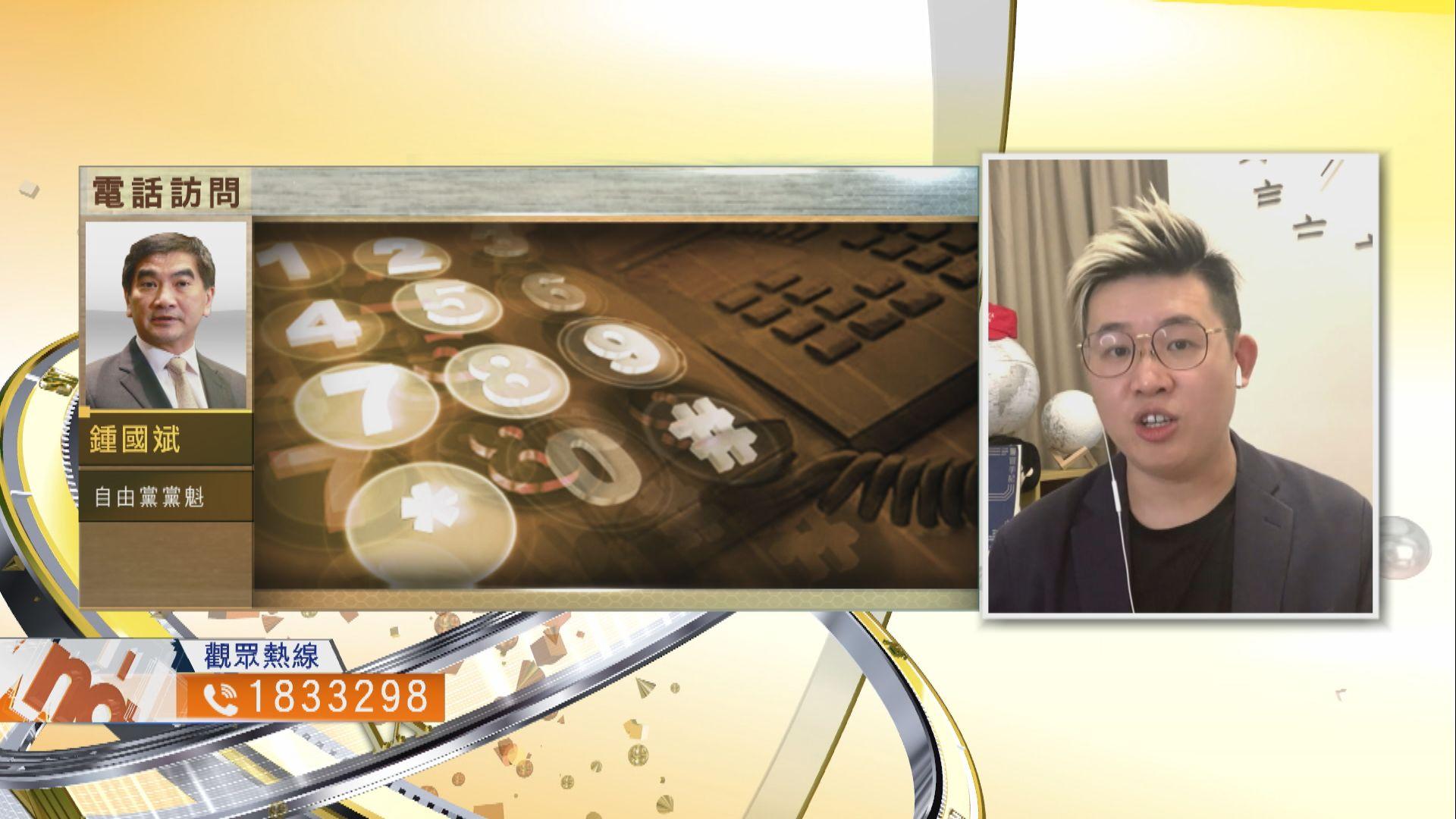 【時事全方位】銅芯抗疫口罩採購安排適當?(一)