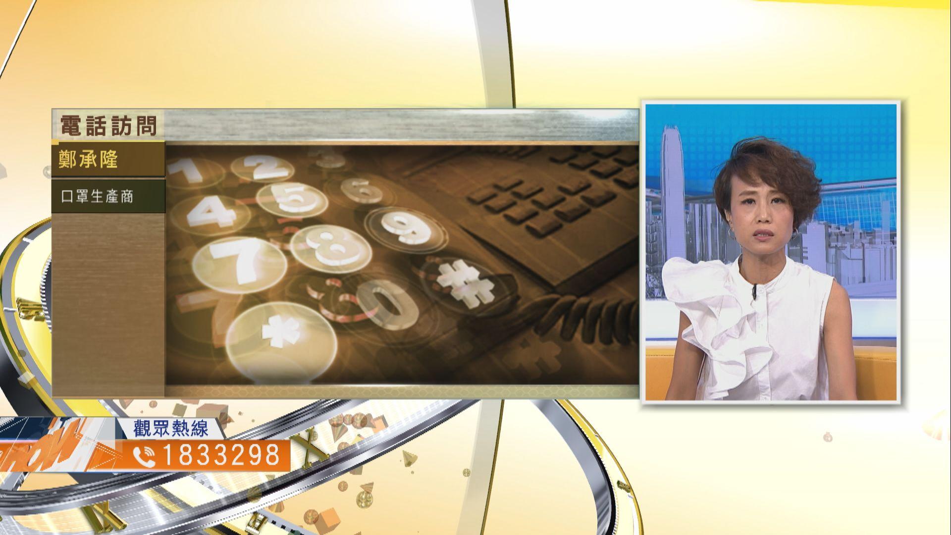 【時事全方位】銅芯抗疫口罩採購安排適當?(二)
