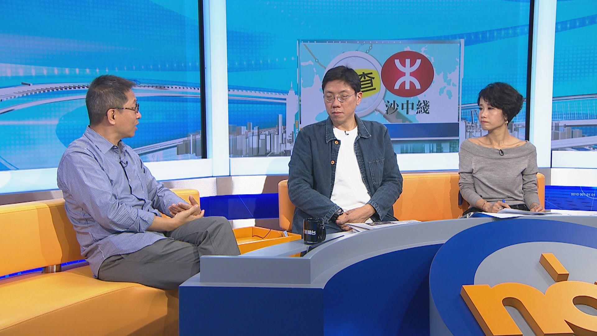 【時事全方位】紅磡站工程安全問題(三)