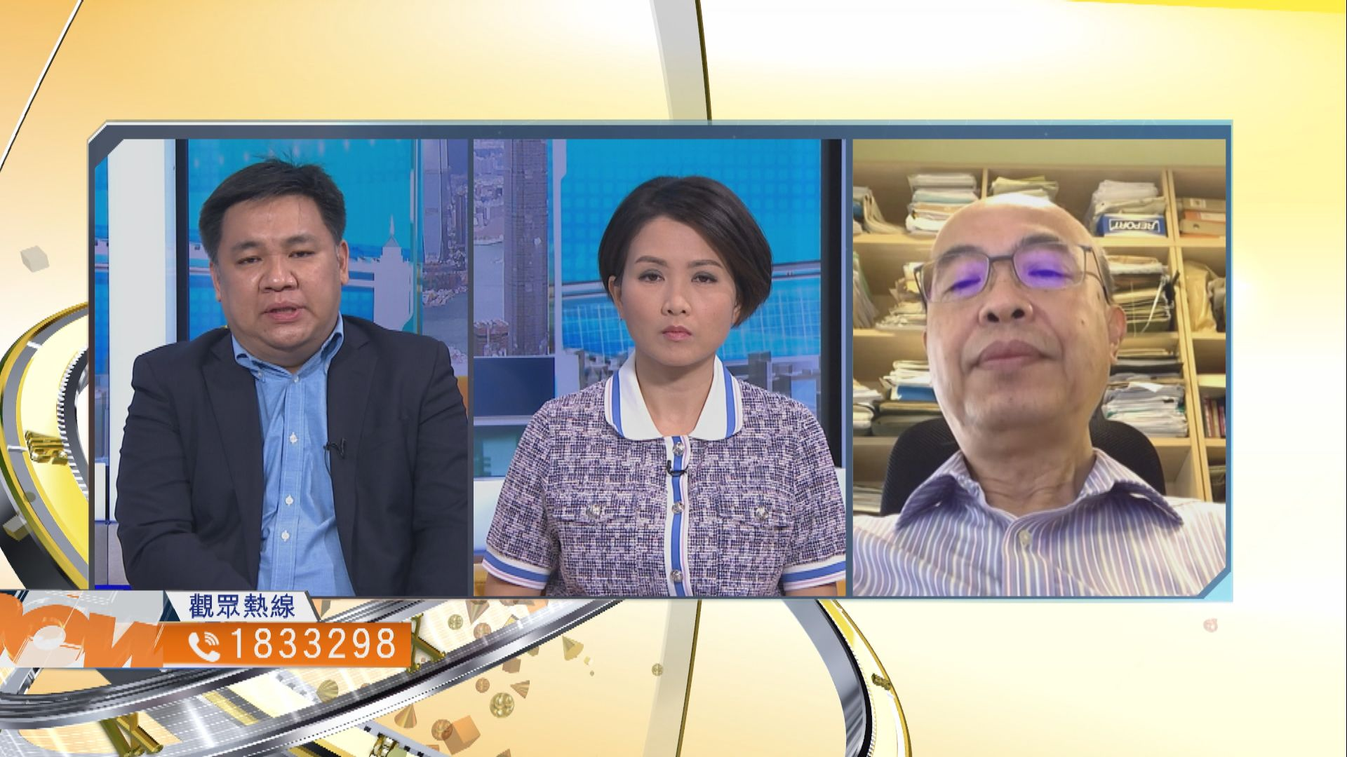 【時事全方位】香港應否立法規管假新聞?(一)