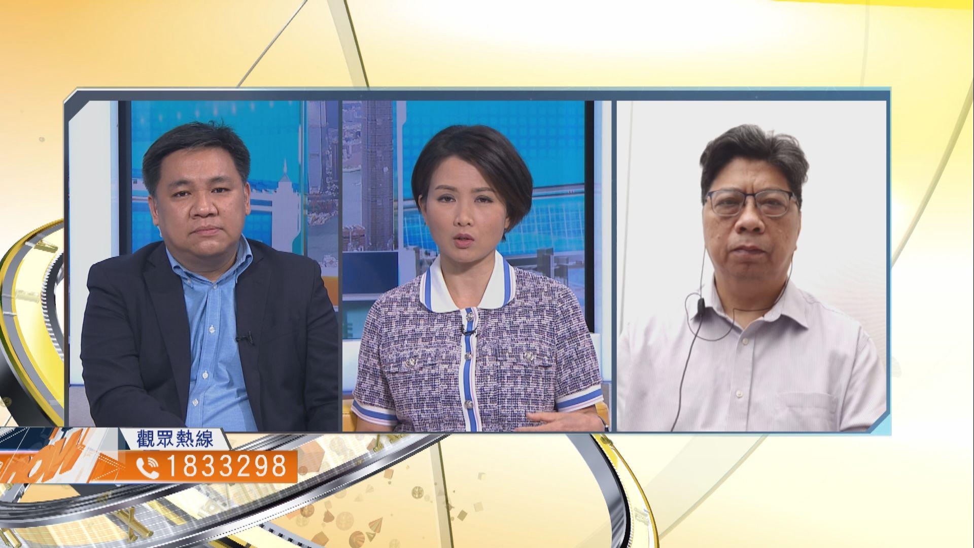【時事全方位】香港應否立法規管假新聞?(三)