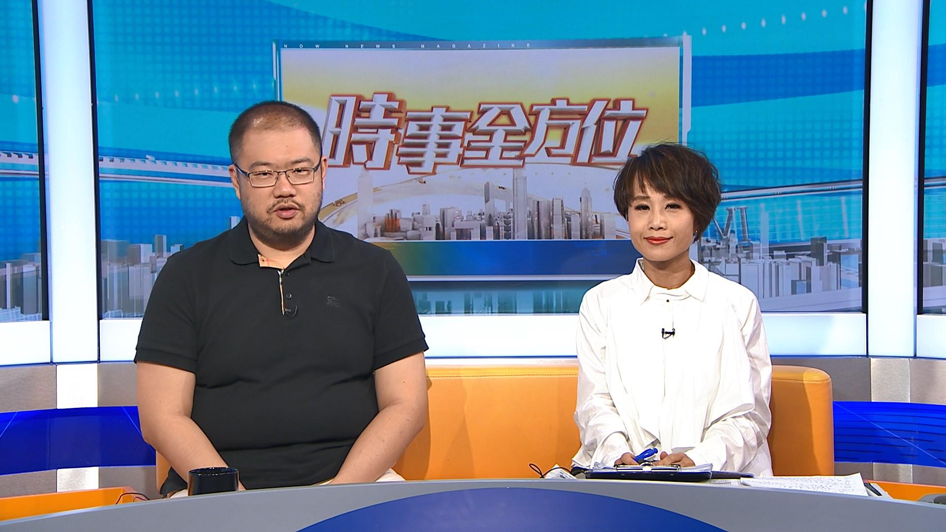 【時事全方位】如何走出目前政治困局?(二)