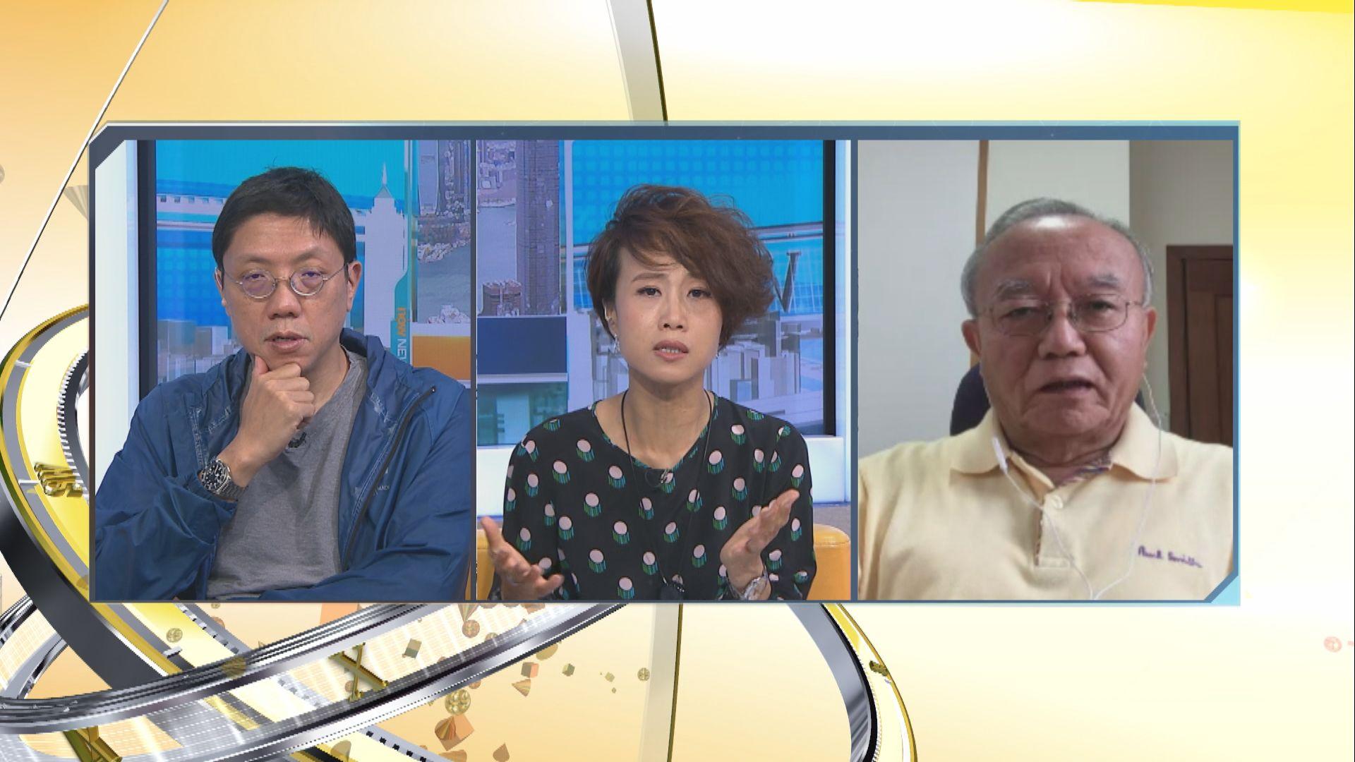 【時事全方位】人大制定香港國安法有何影響?(三)