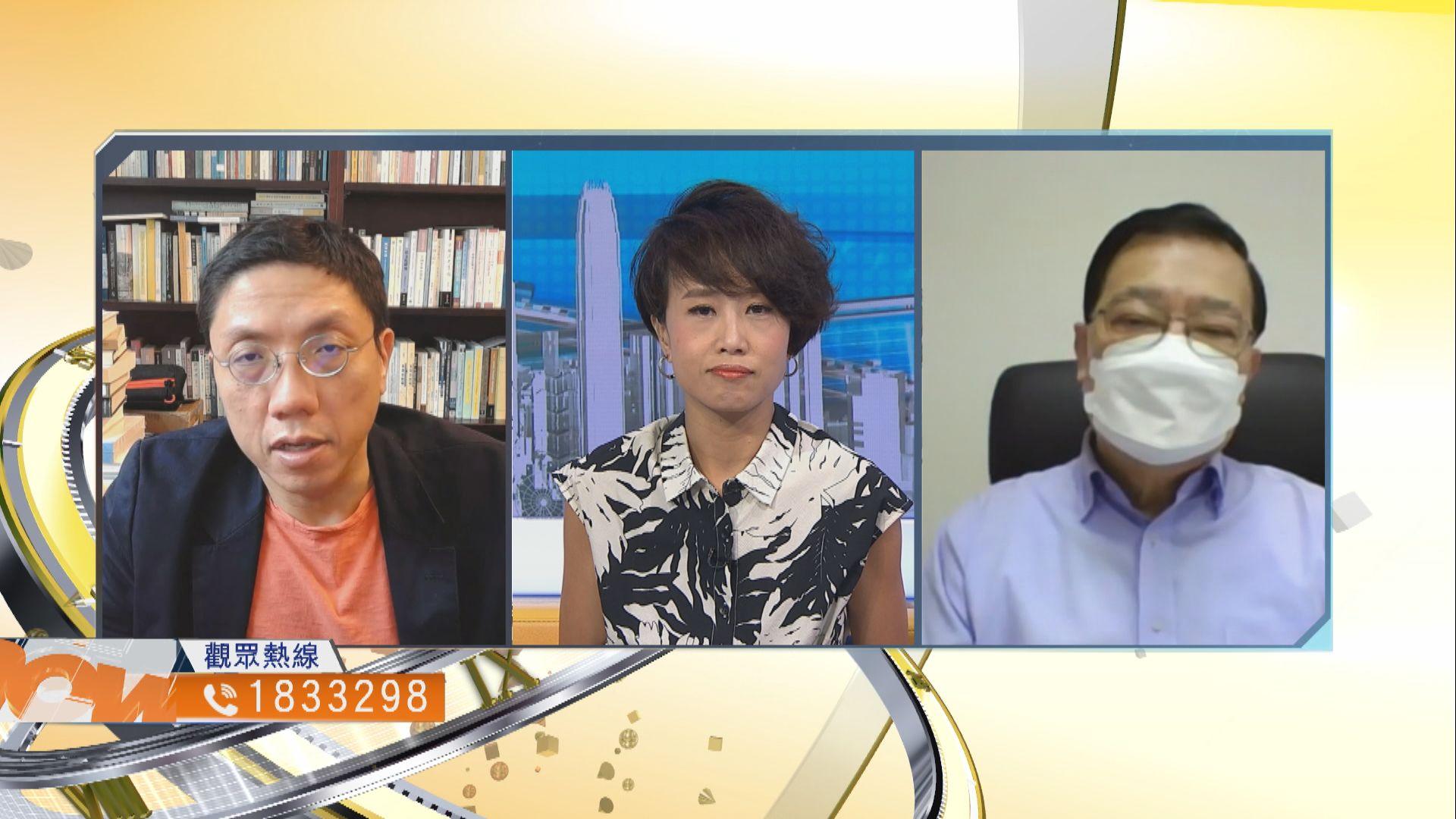 【時事全方位】立法會延長任期民主派應否參與?(一)
