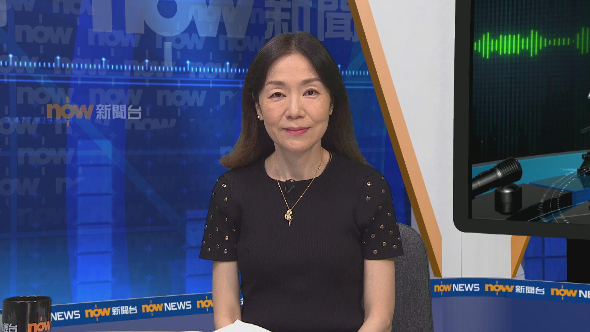 葉巧琦:港區國安法被告不得保釋 憂人權受限制