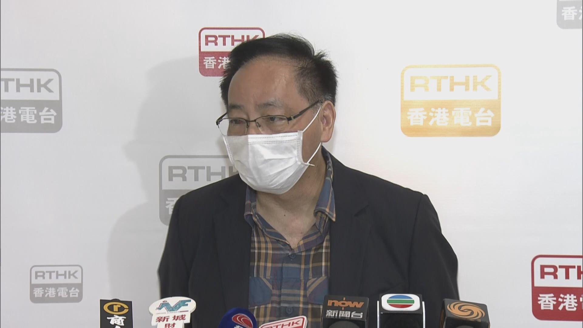 葉國謙:店主有責任確保連儂牆內容合法