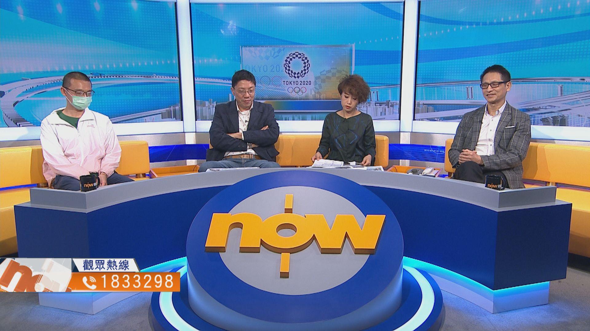 【時事全方位】東京奧運能否如期舉行?(三)