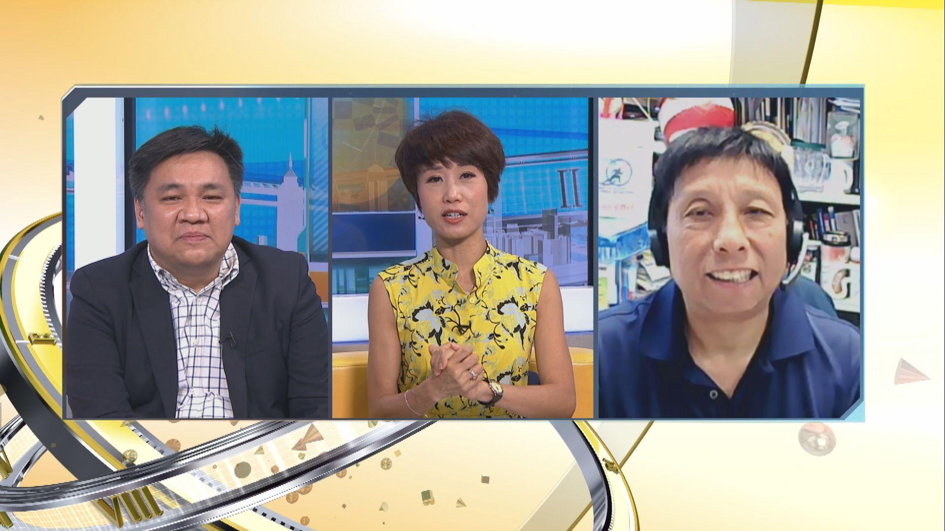 【時事全方位】港隊在東京奧運會能否取得佳績?(二)