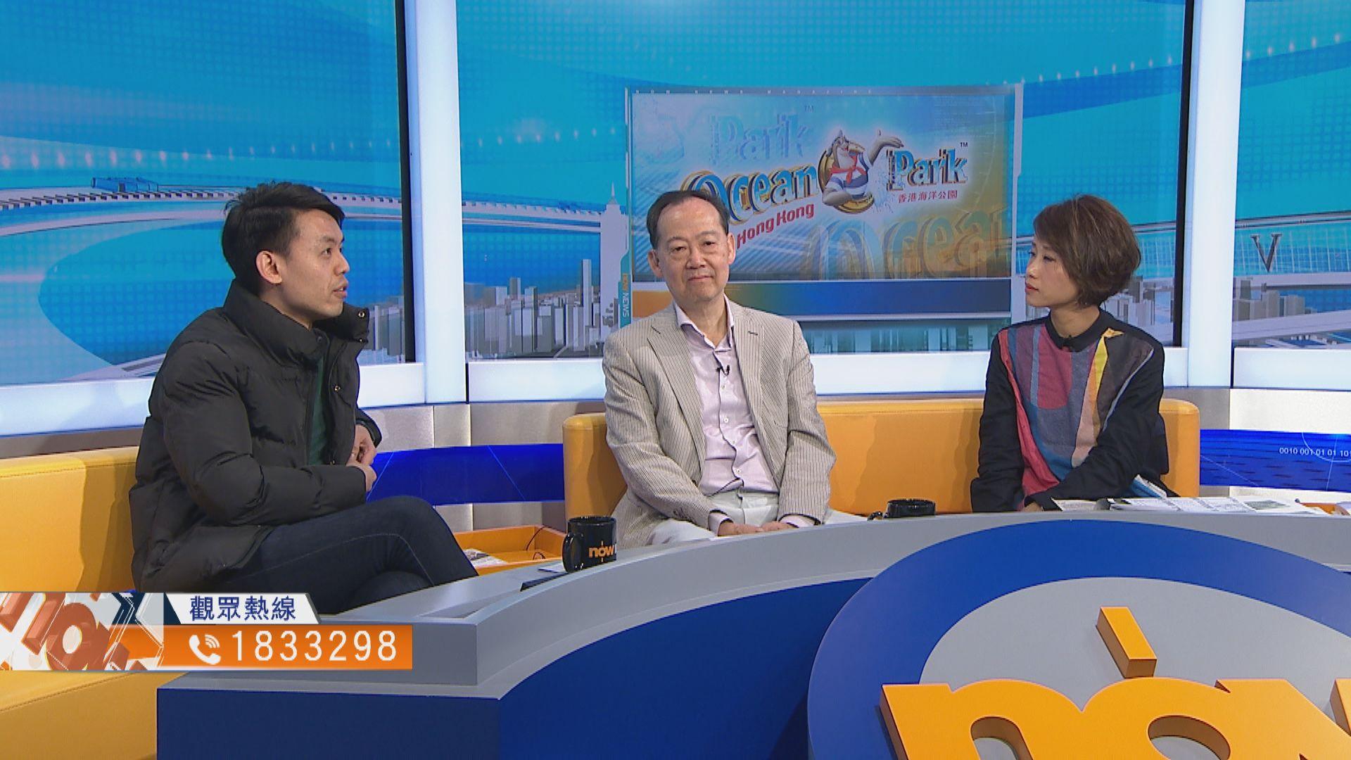【時事全方位】海洋公園百億擴建計劃(三)