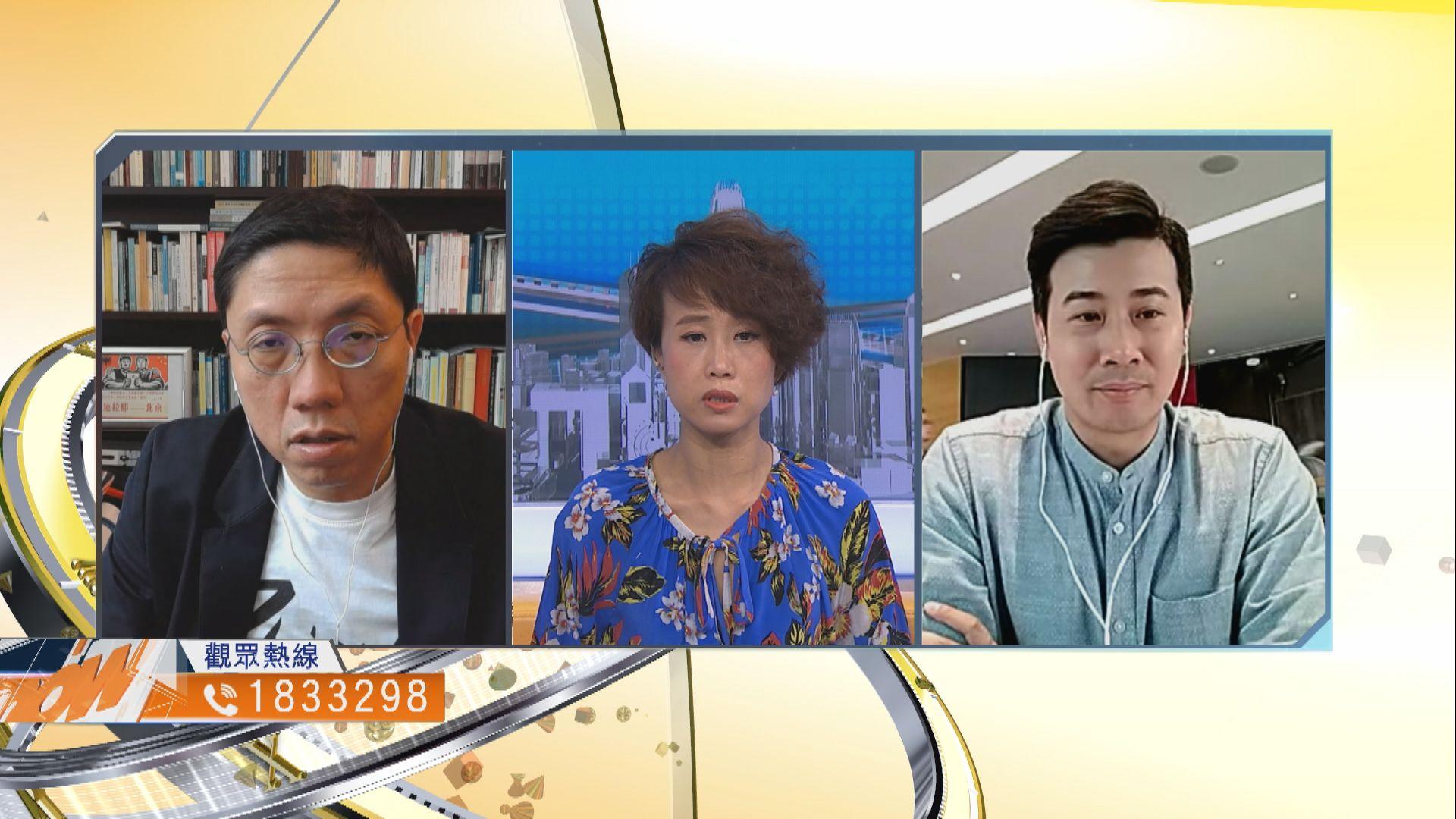 【時事全方位】放寬禁聚防疫措施成效如何? (三)