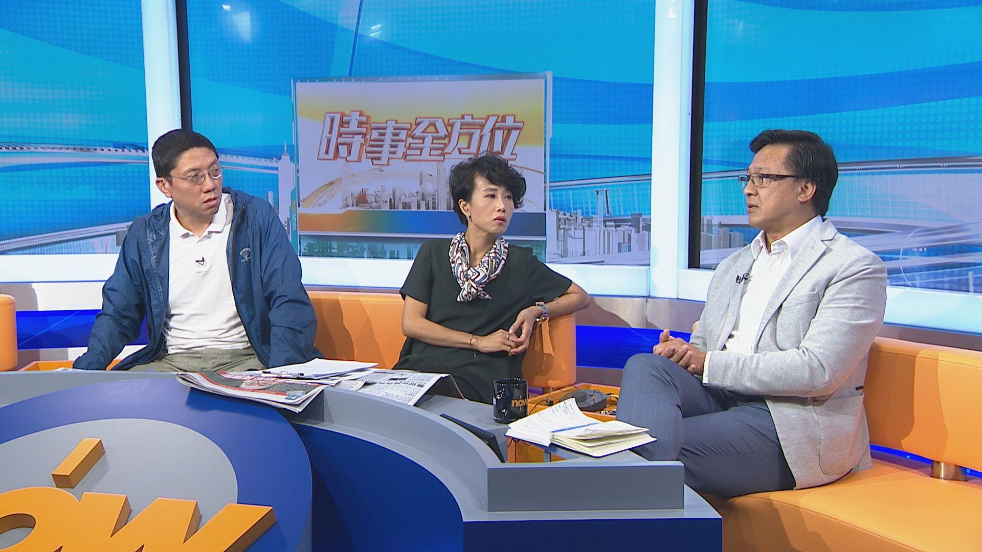 【時事全方位】禁制民族黨運作的影響(三)