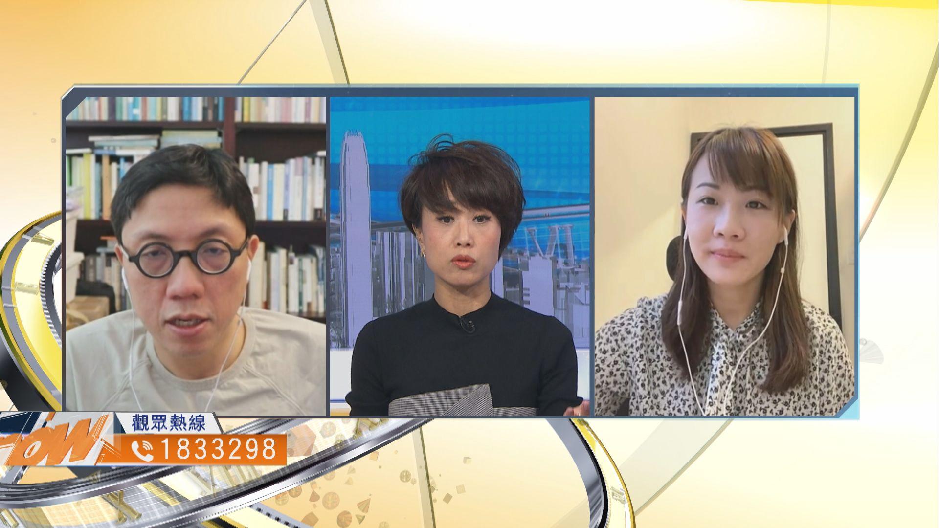 【時事全方位】新政黨出現對本港政局有何影響?(一)