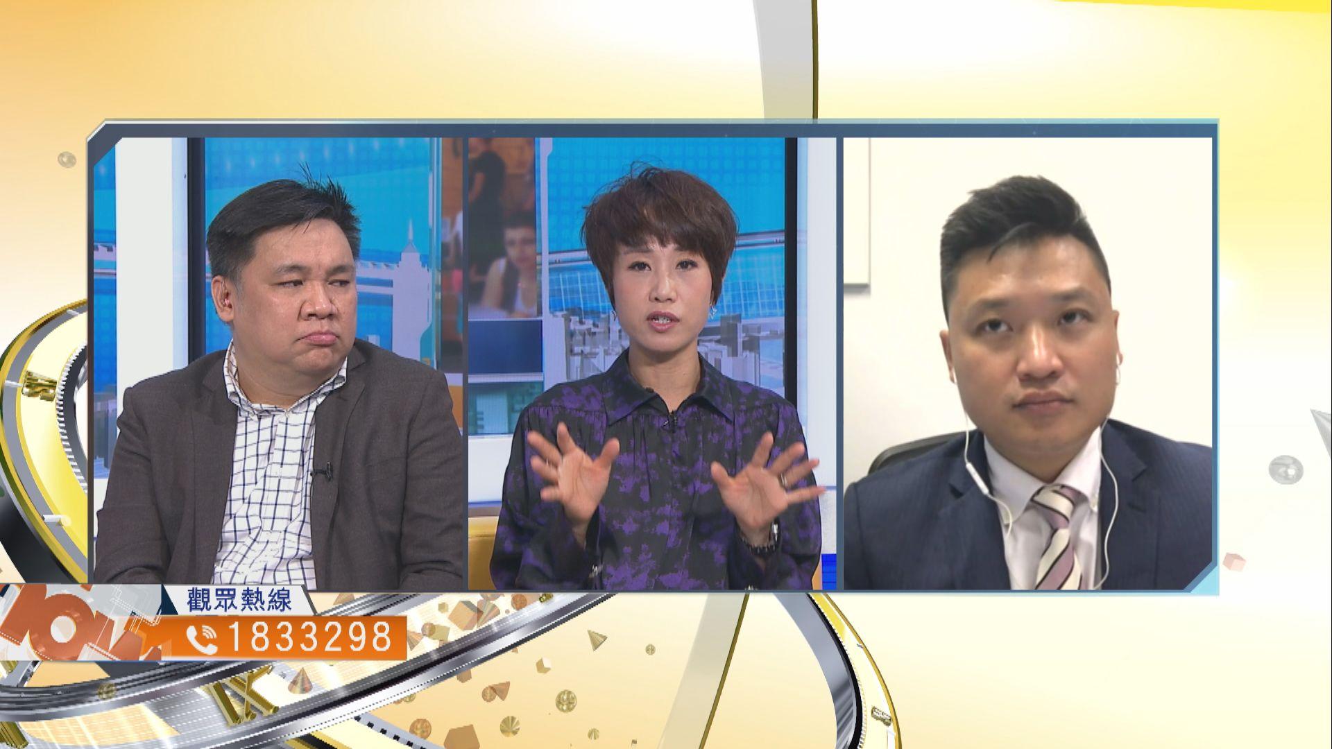 【時事全方位】禁用即棄膠餐具方案切實可行?(一)