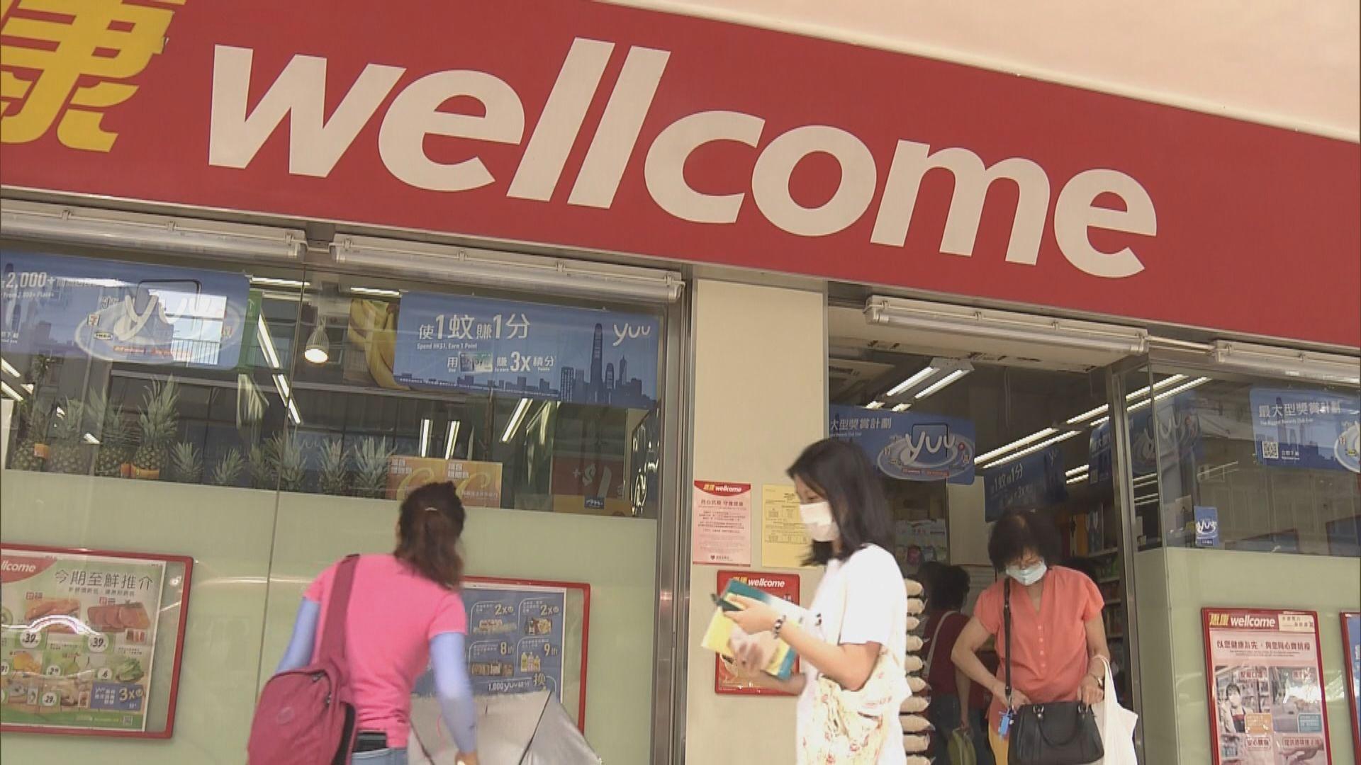 「保就業」要求兩大超市減價 有市民質疑政策本末倒置