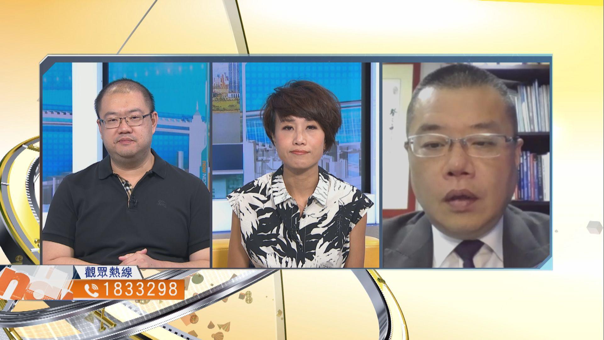 【時事全方位】本港如何把握前海擴區改革機遇?(一)