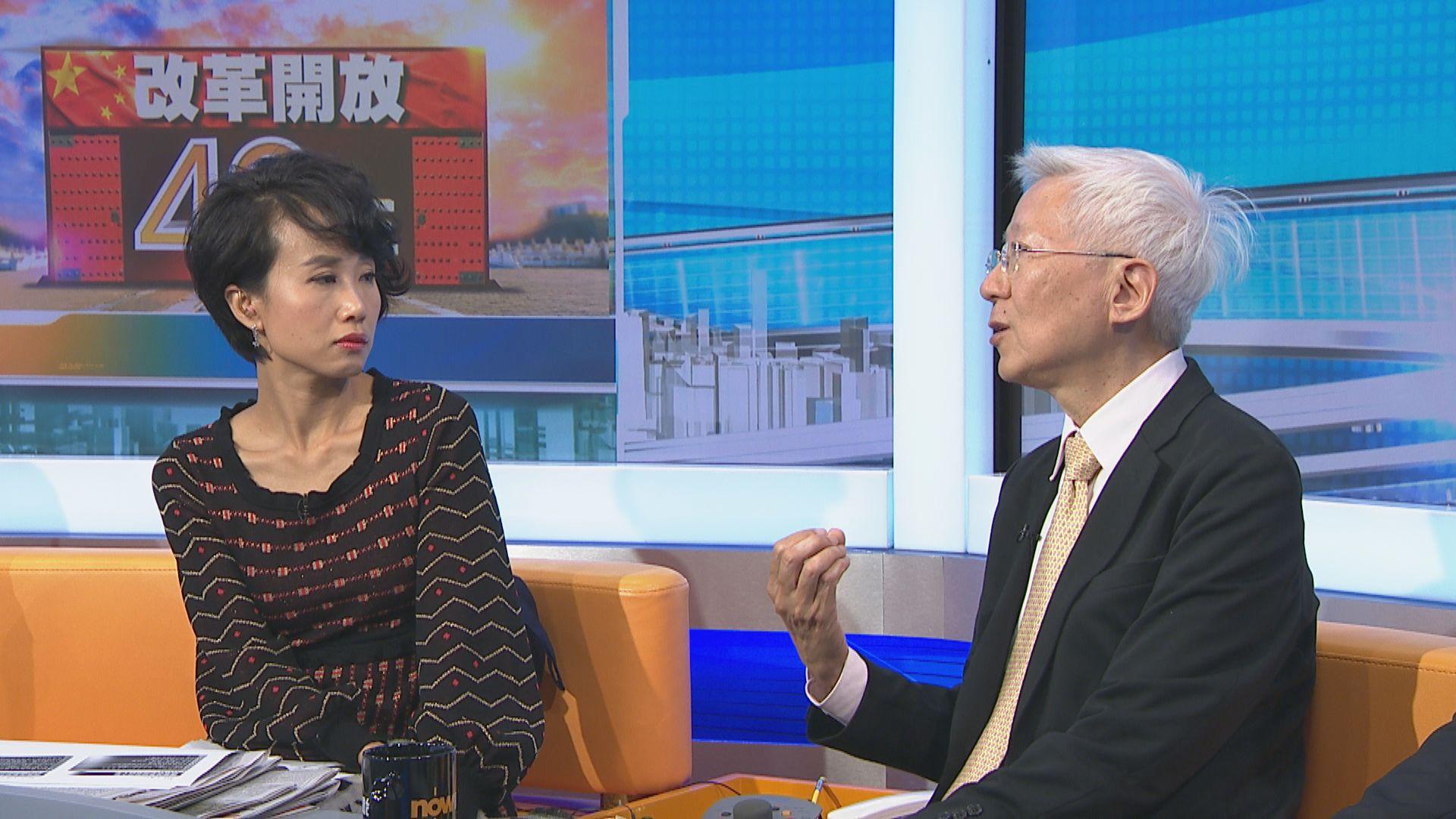 【時事全方位】中國改革下香港的角色(三)