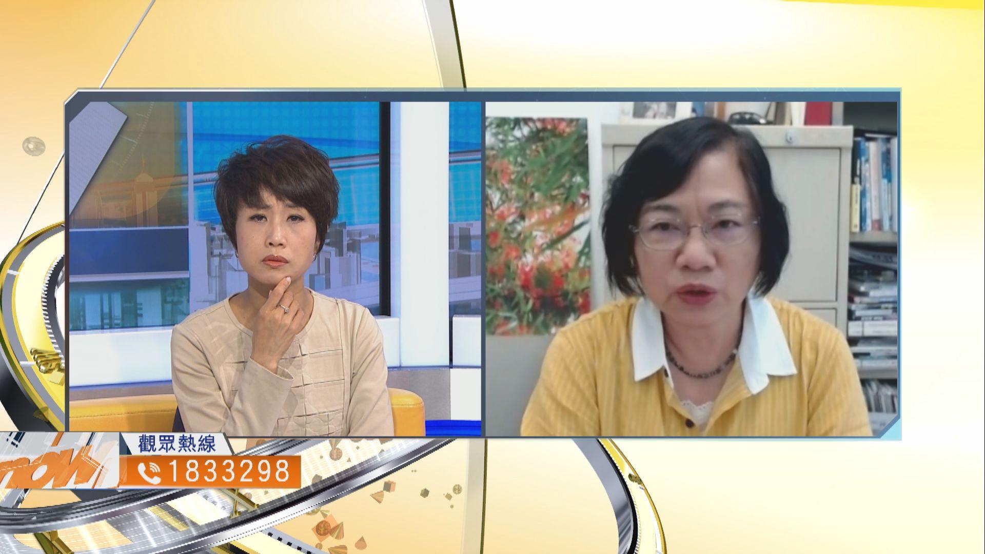 【時事全方位】警方控告查冊報道傳媒有何影響?(一)