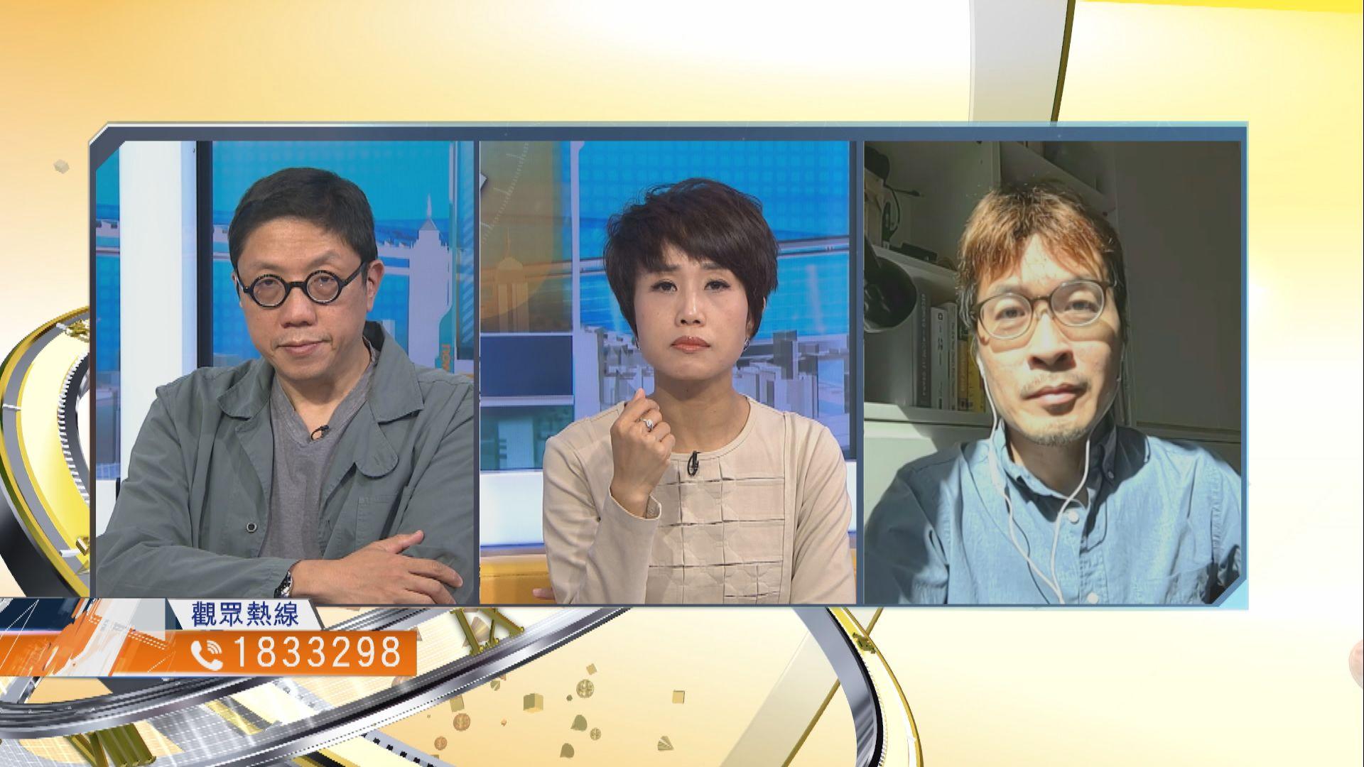 【時事全方位】警方控告查冊報道傳媒有何影響?(二)
