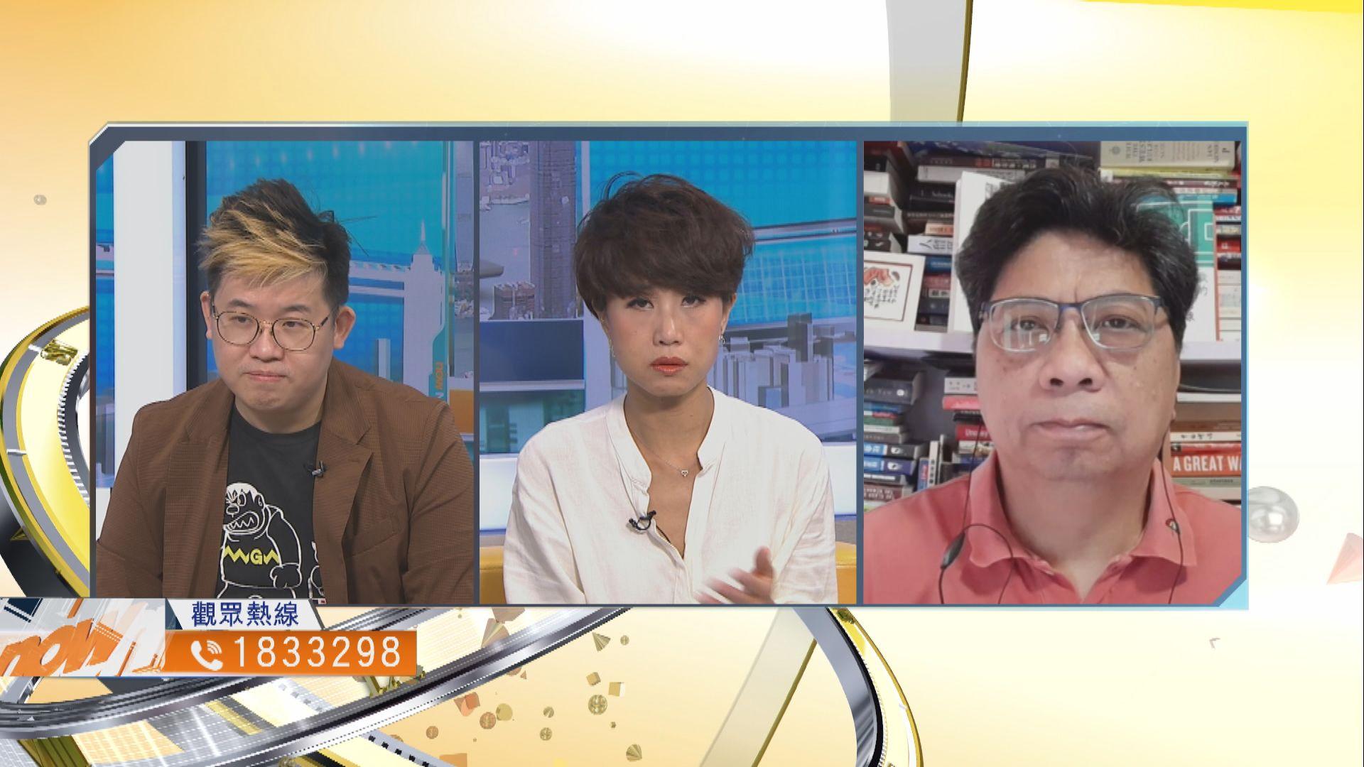 【時事全方位】《鏗鏘集》車牌查冊案罪成有何影響?(一)