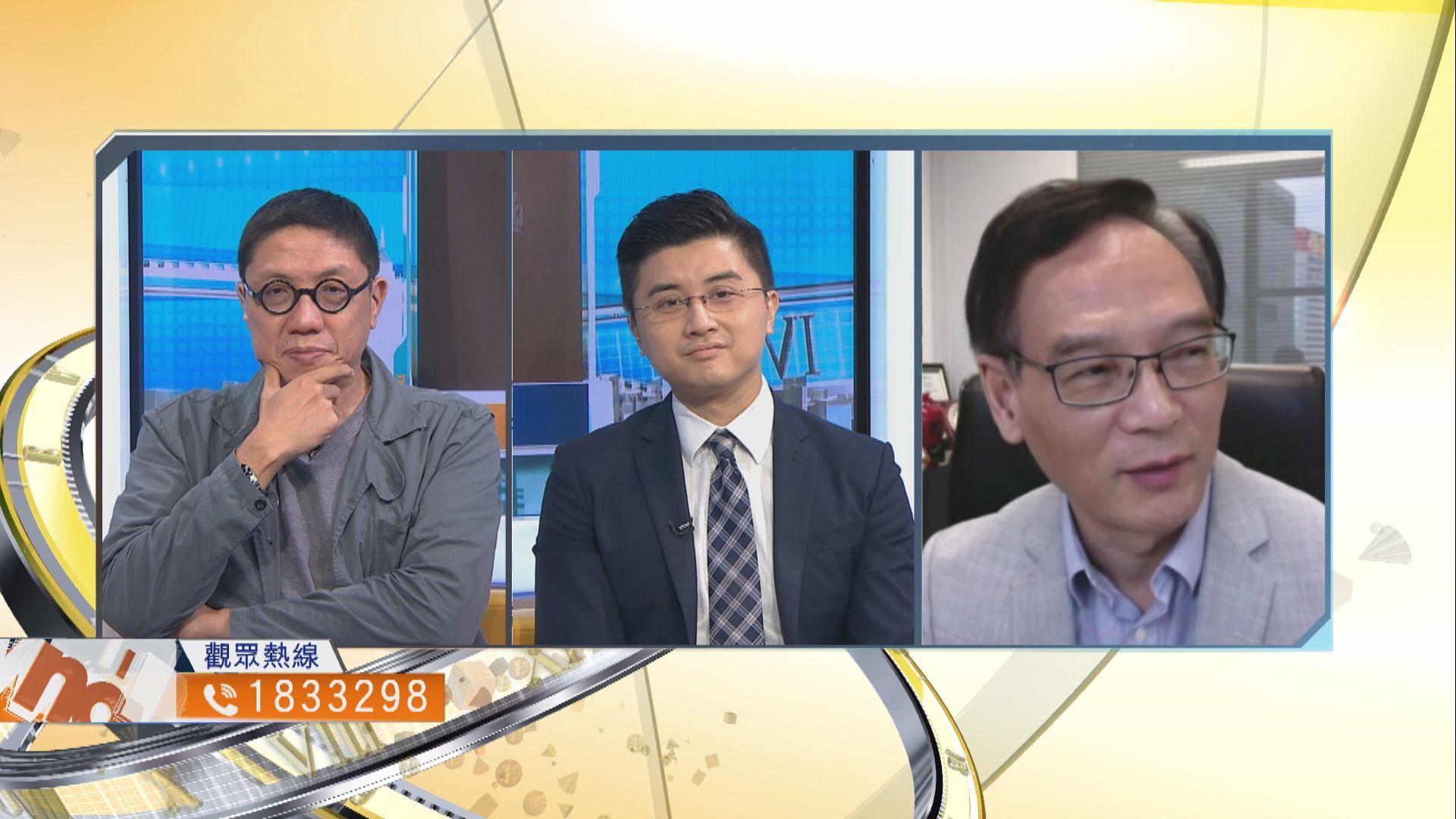 【時事全方位】劏房租金管制能否短期落實?(三)