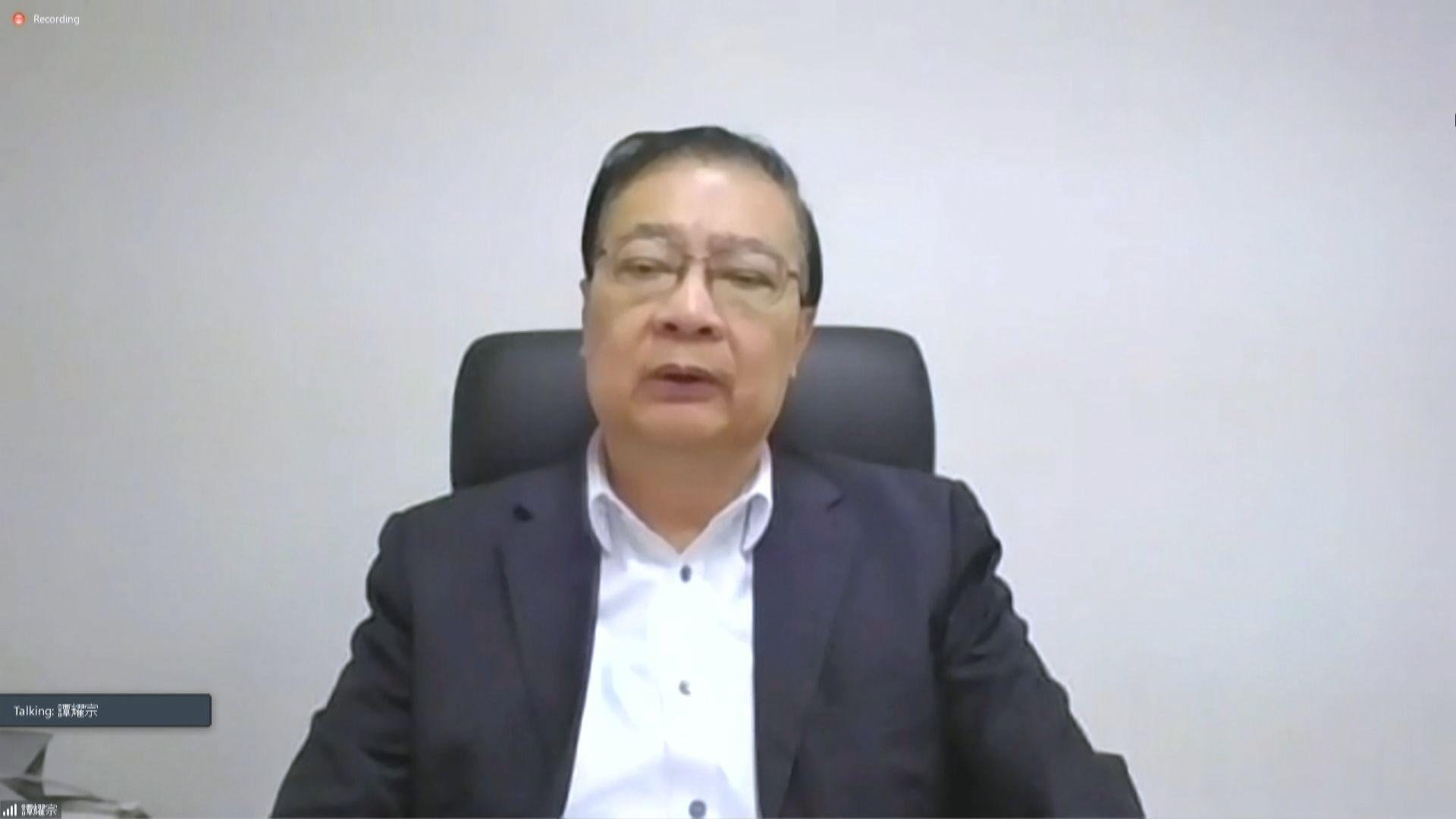 譚耀宗:延任未必須全體七十名議員