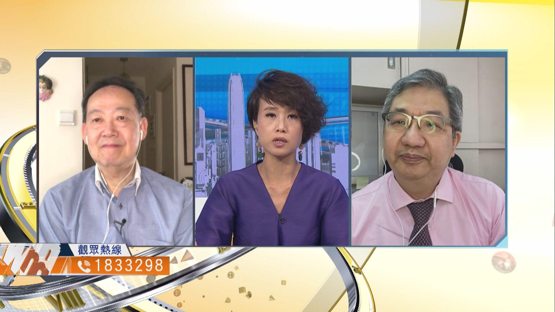 【時事全方位】本港是否需要推行病毒全民檢測?(二)