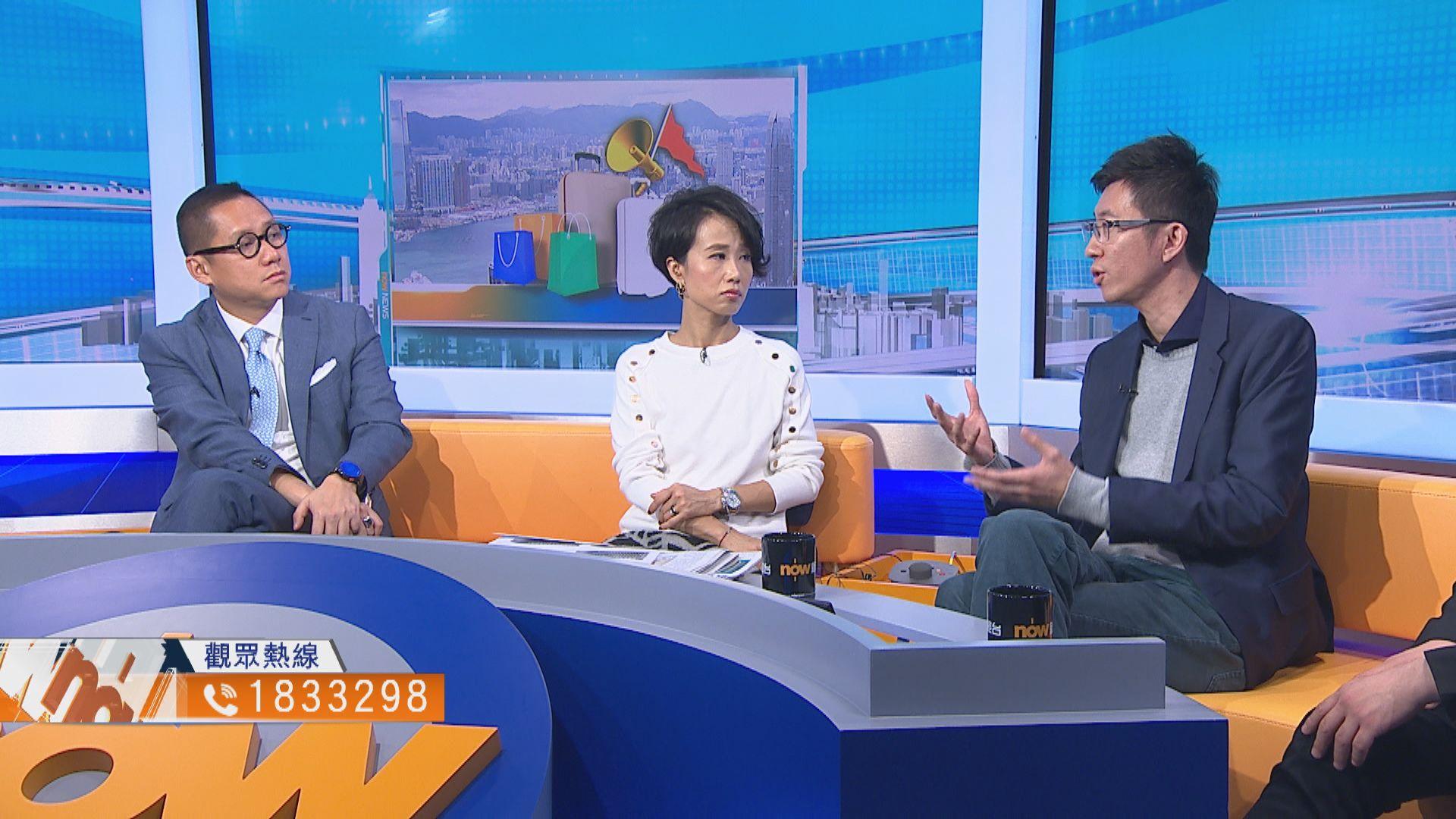 【時事全方位】本港旅遊業如何發展?(二)