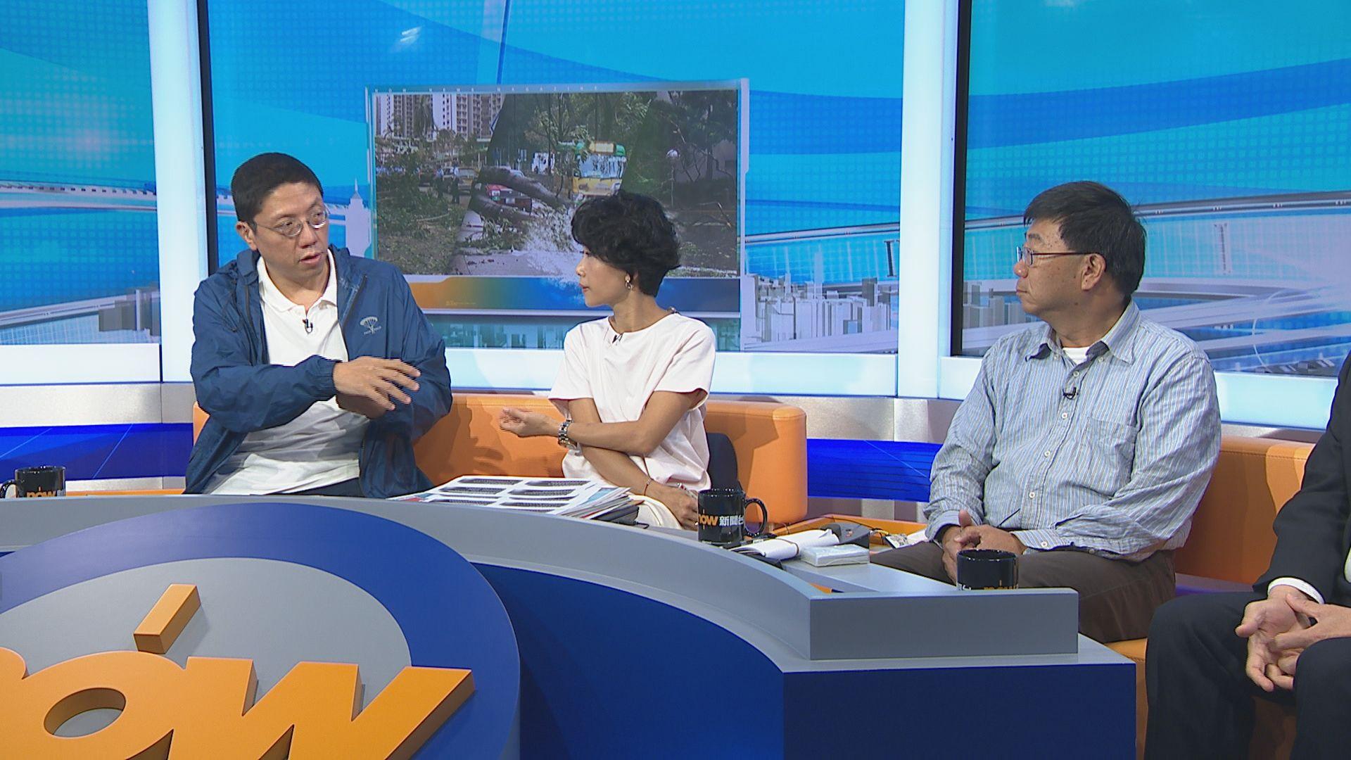 【時事全方位】颱風過後遍地塌樹可以避免?(二)