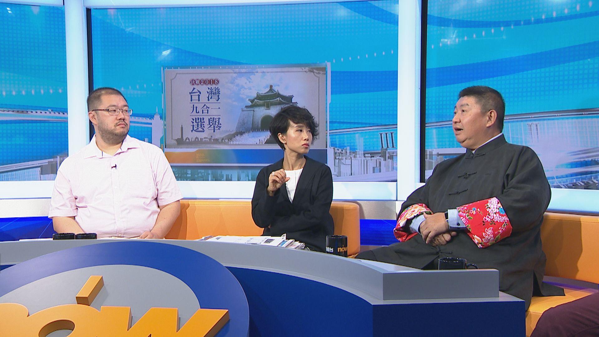 【時事全方位】台灣選舉對兩岸影響(三)