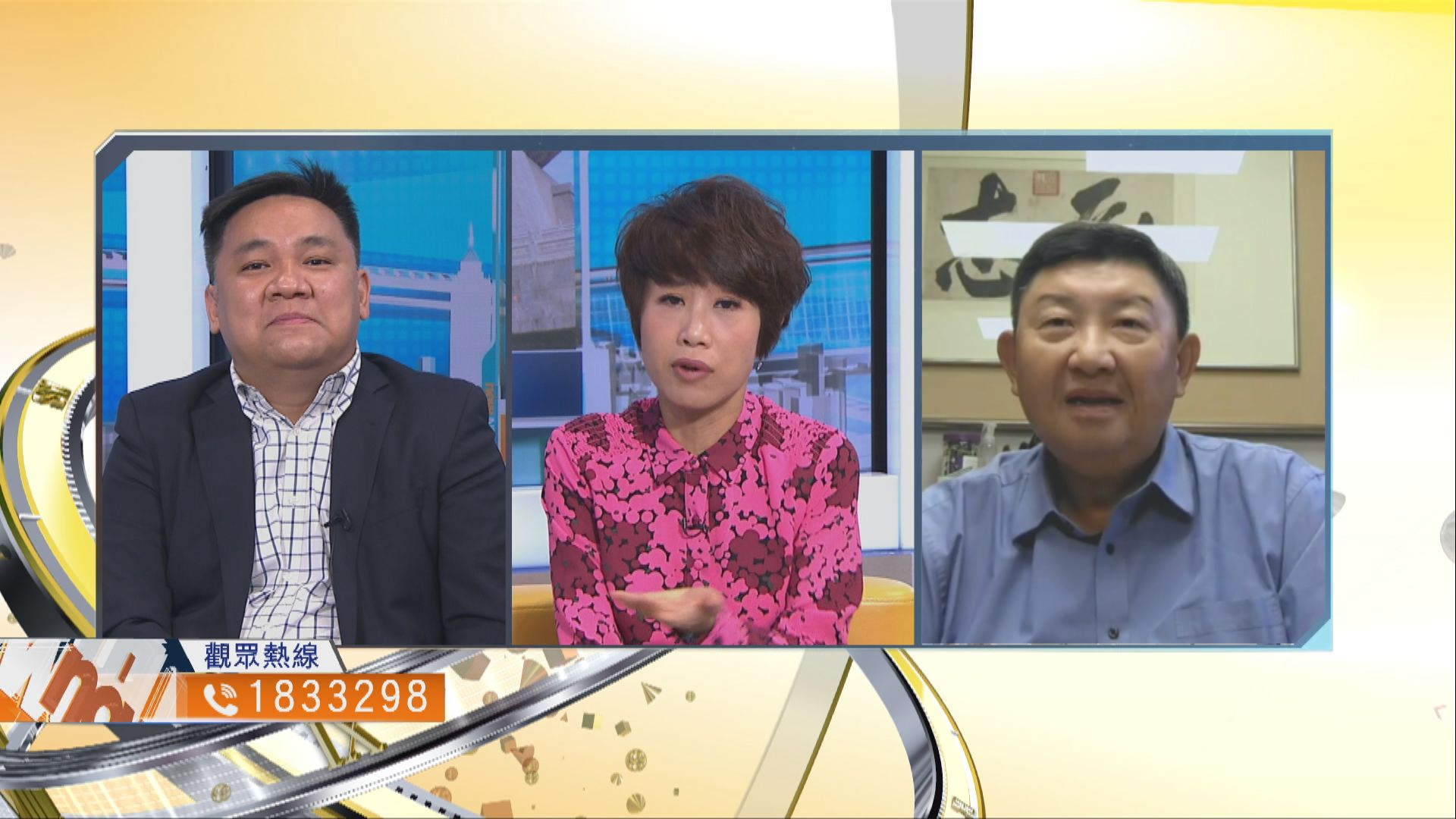 【時事全方位】港台兩地官方關係惡化有何影響?(一)