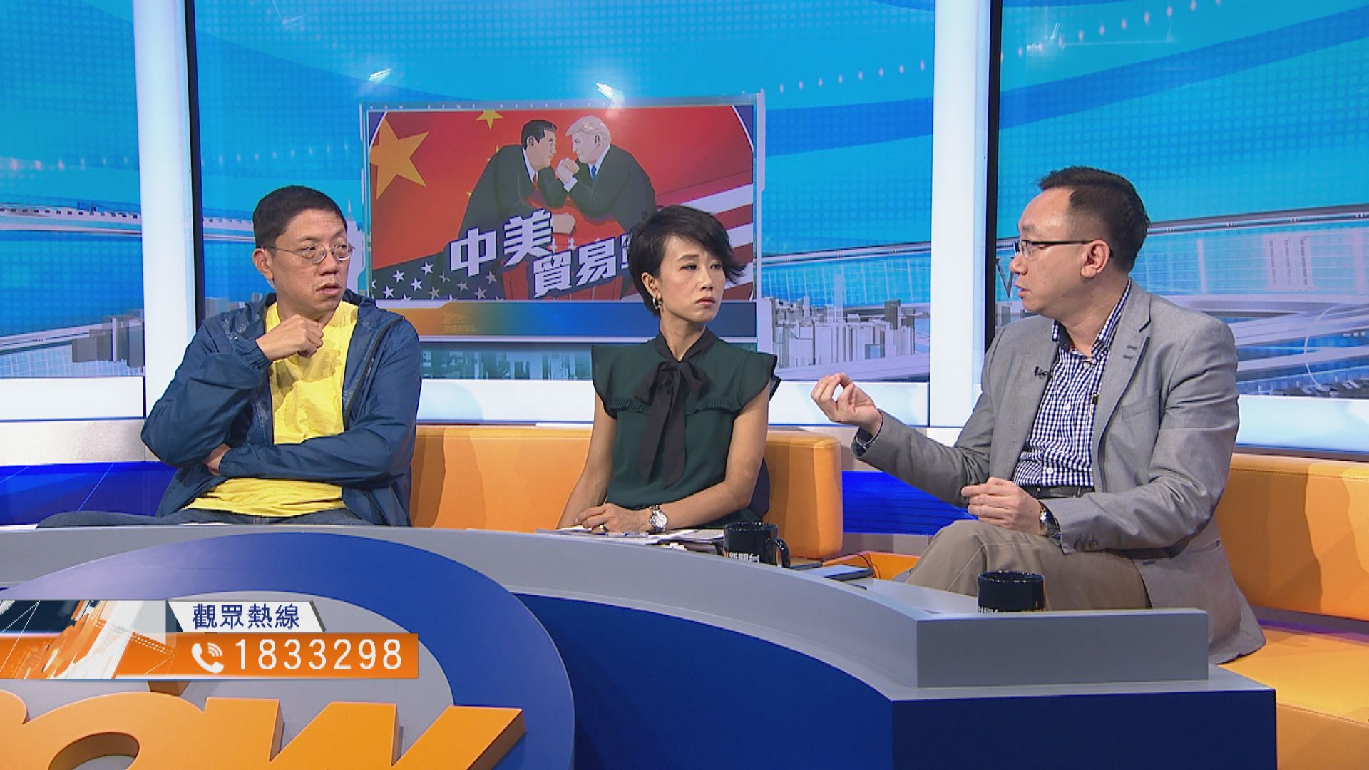【時事全方位】美國封殺中國科技公司影響(二)